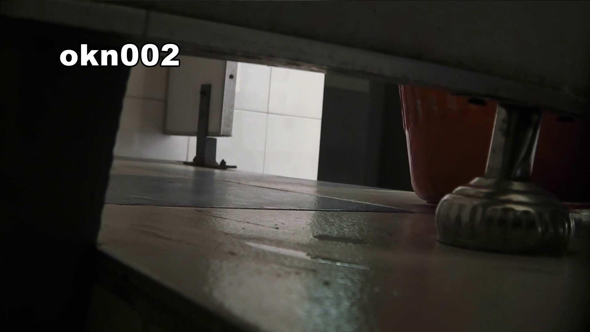 下からノゾム vol.002 観察しやすい角度 ギャルズ ワレメ動画紹介 54画像 12