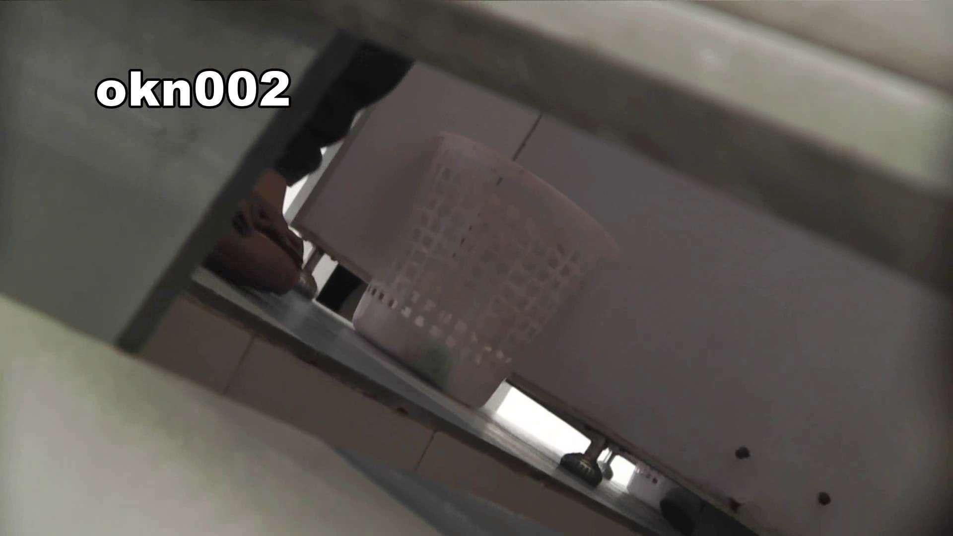 下からノゾム vol.002 観察しやすい角度 洗面所シーン エロ画像 54画像 14