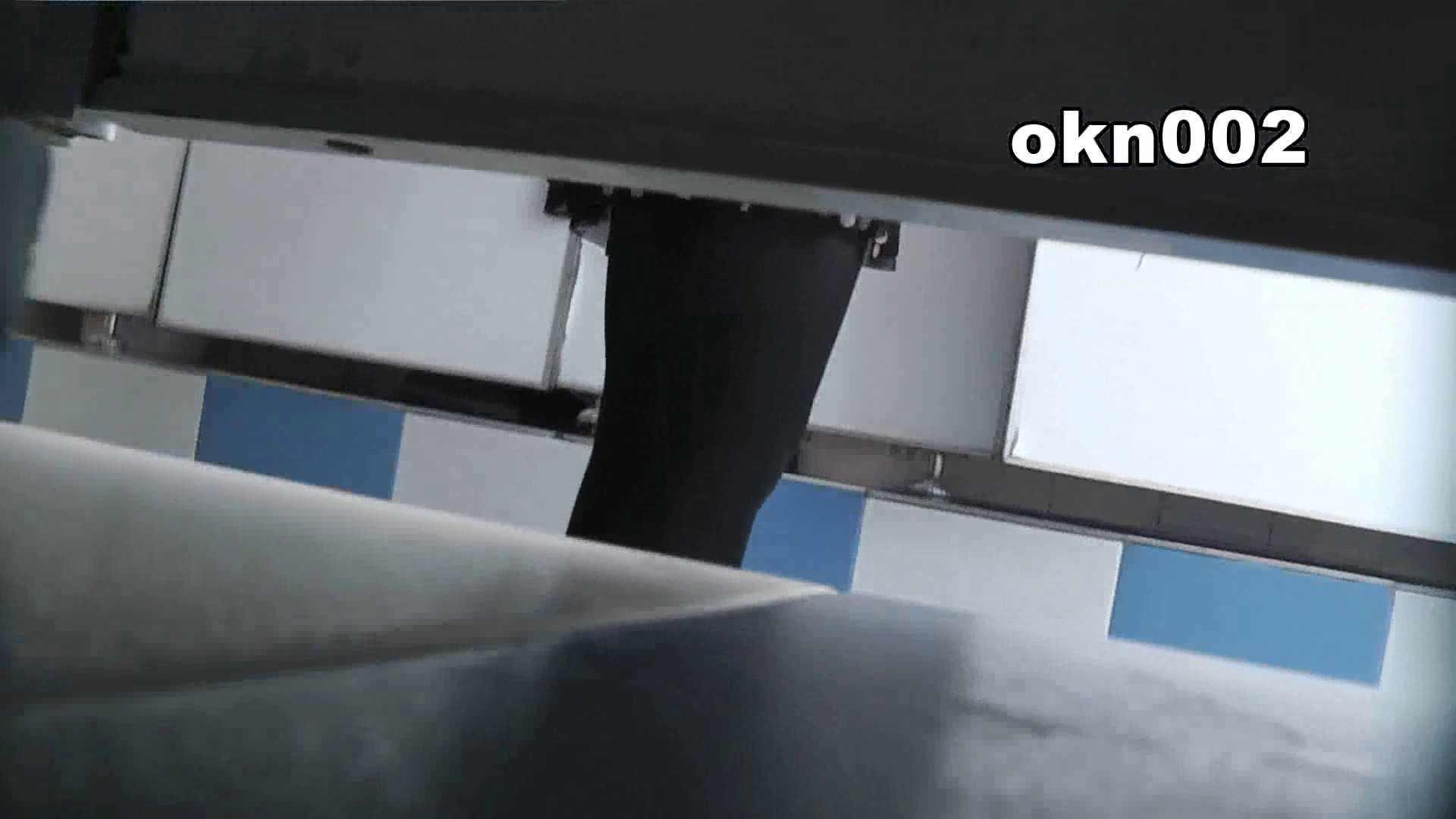 下からノゾム vol.002 観察しやすい角度 丸見え  54画像 30
