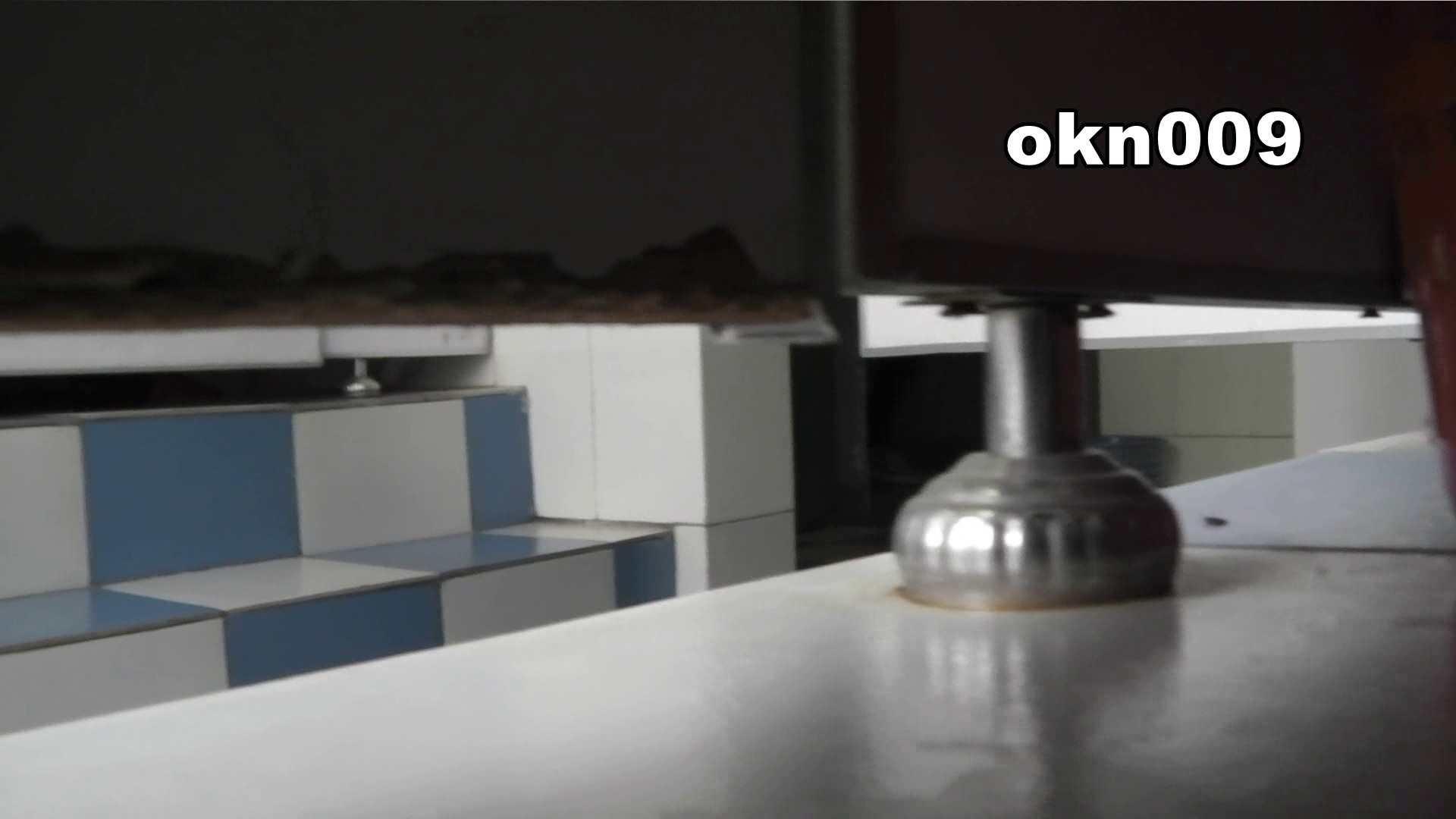 下からノゾム vol.009 リキンでモリアガった割にヒョロ 丸見え  109画像 4