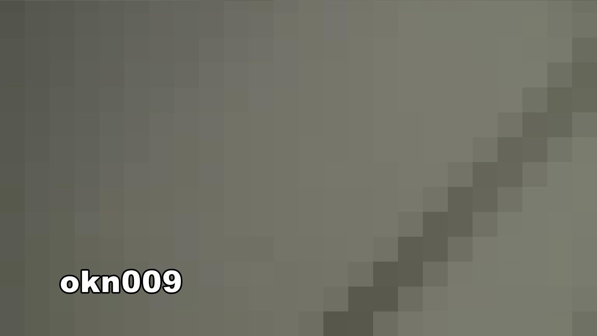 下からノゾム vol.009 リキンでモリアガった割にヒョロ 丸見え | 洗面所シーン  109画像 9