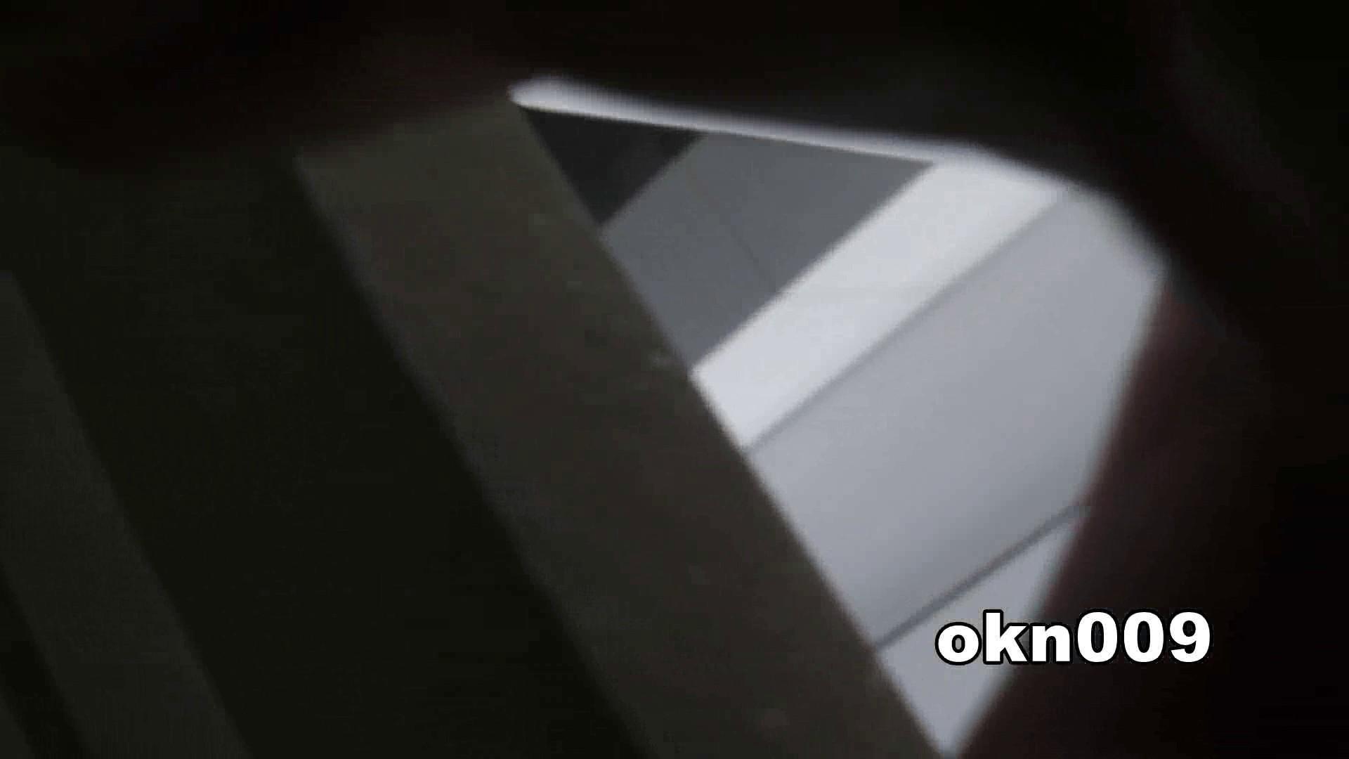 下からノゾム vol.009 リキンでモリアガった割にヒョロ 盛合せ 濡れ場動画紹介 109画像 26