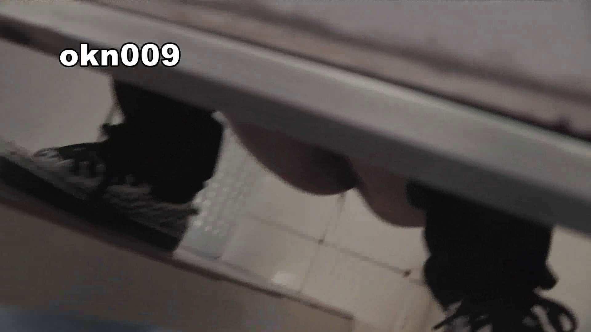 下からノゾム vol.009 リキンでモリアガった割にヒョロ 丸見え | 洗面所シーン  109画像 57