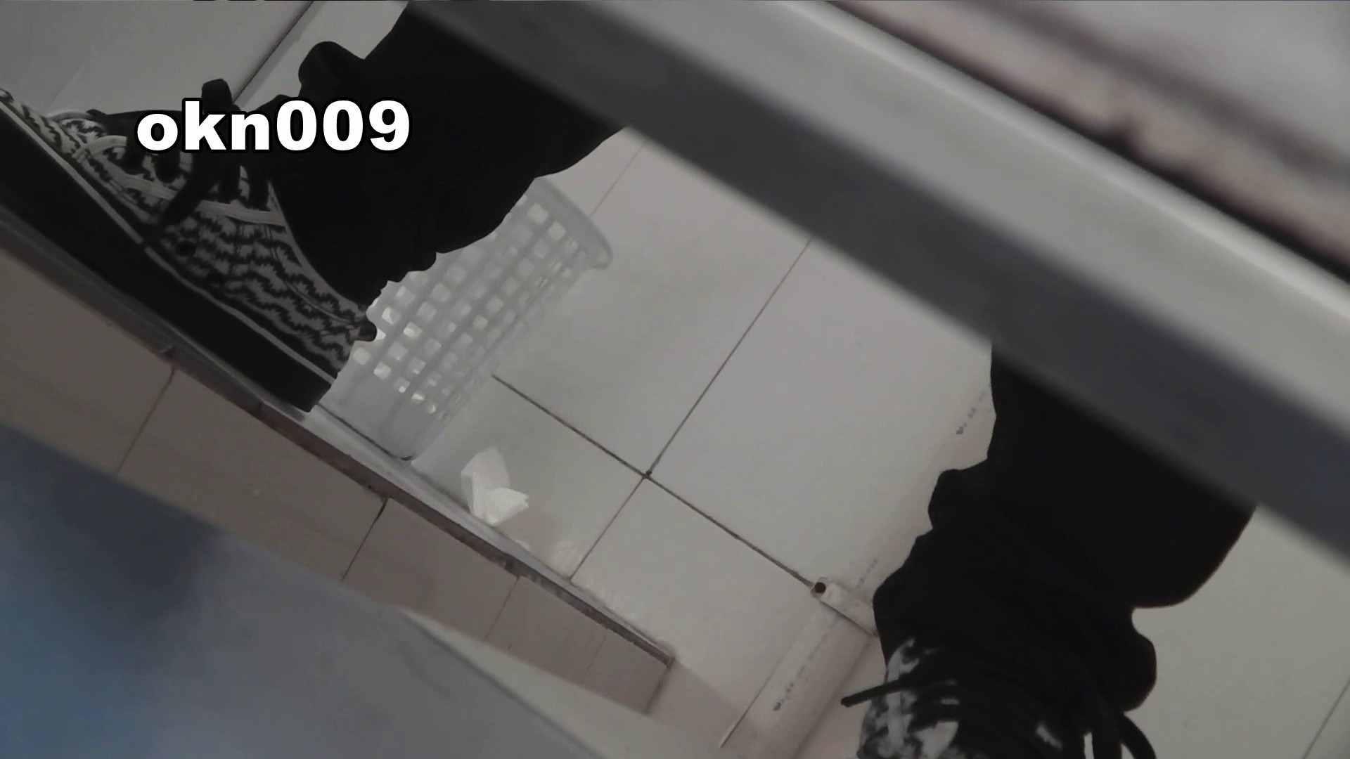 下からノゾム vol.009 リキンでモリアガった割にヒョロ 盛合せ 濡れ場動画紹介 109画像 62
