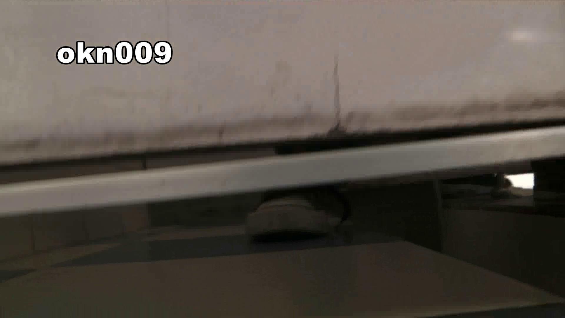 下からノゾム vol.009 リキンでモリアガった割にヒョロ 盛合せ 濡れ場動画紹介 109画像 66