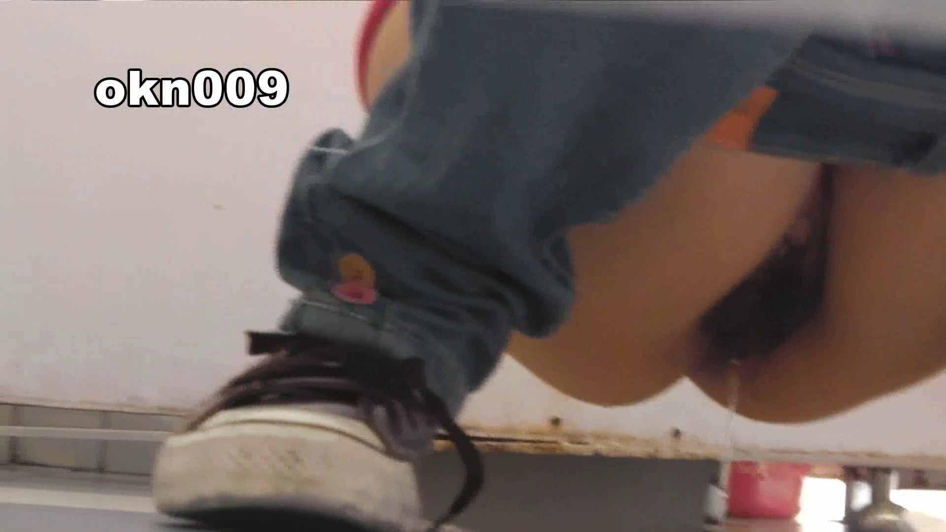下からノゾム vol.009 リキンでモリアガった割にヒョロ エッチなお姉さん おめこ無修正動画無料 109画像 67