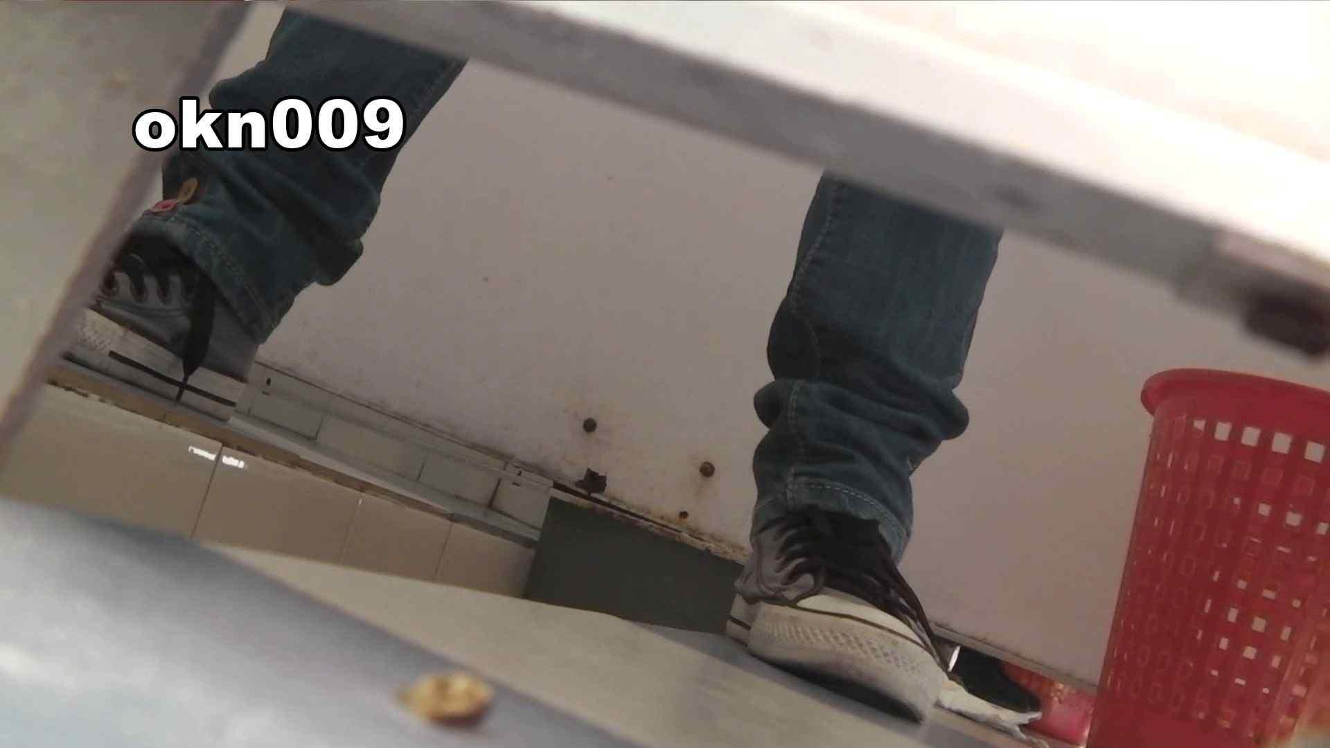 下からノゾム vol.009 リキンでモリアガった割にヒョロ 丸見え  109画像 80
