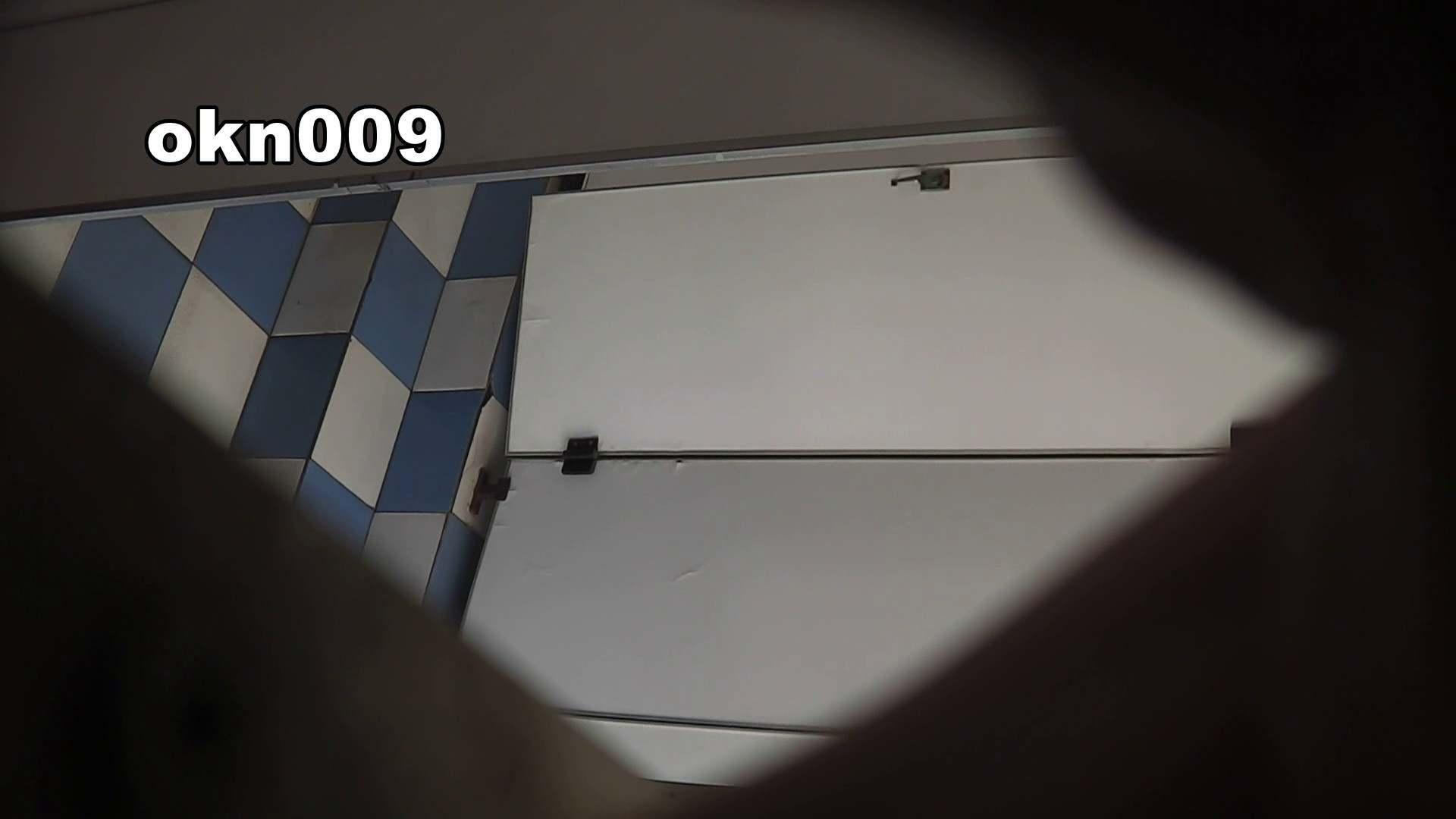 下からノゾム vol.009 リキンでモリアガった割にヒョロ 盛合せ 濡れ場動画紹介 109画像 82