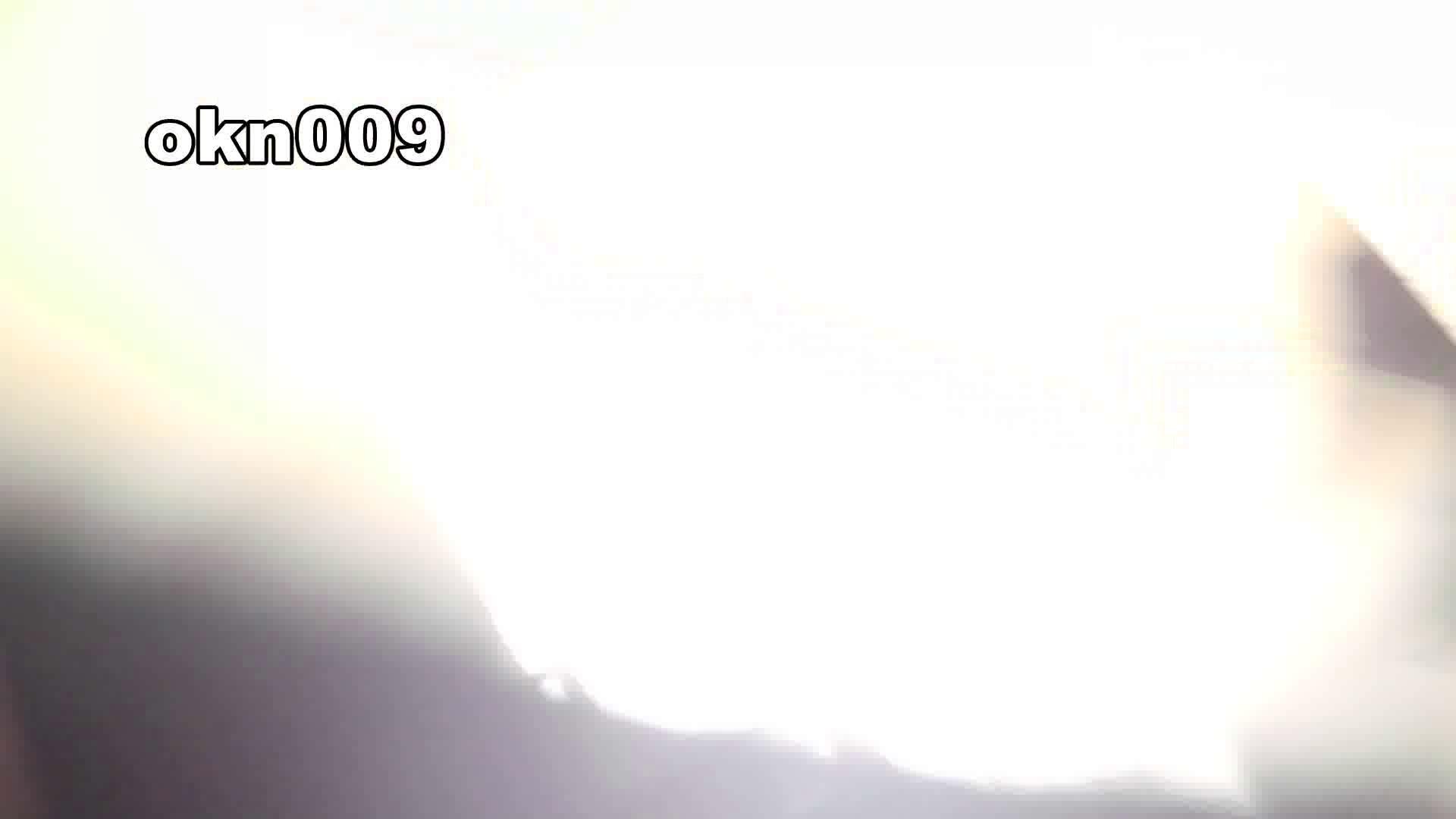 下からノゾム vol.009 リキンでモリアガった割にヒョロ エッチなお姉さん おめこ無修正動画無料 109画像 83