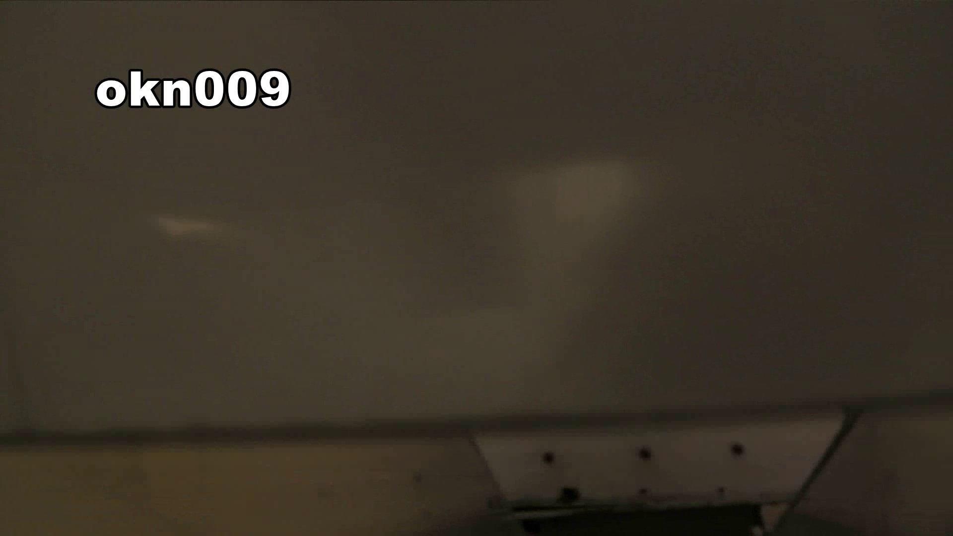 下からノゾム vol.009 リキンでモリアガった割にヒョロ エッチなお姉さん おめこ無修正動画無料 109画像 87