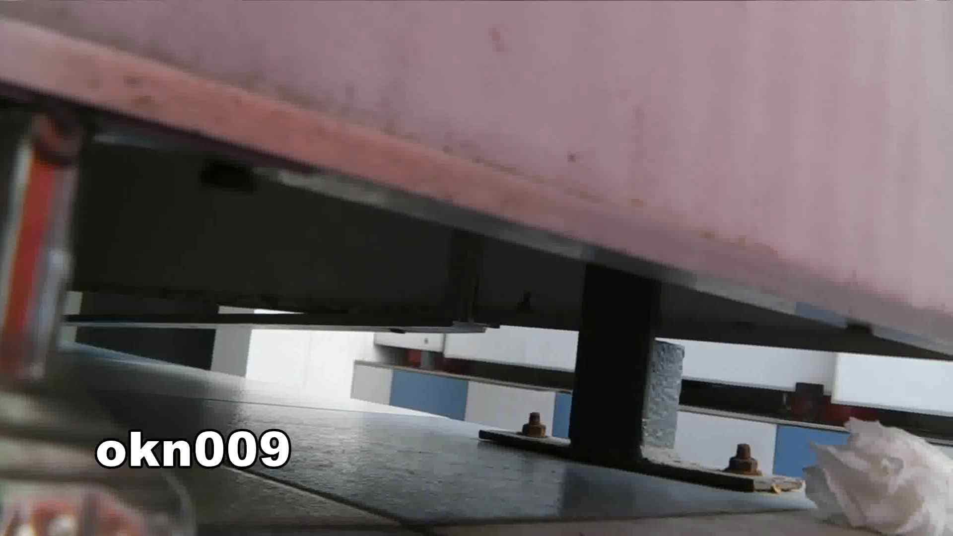 下からノゾム vol.009 リキンでモリアガった割にヒョロ 盛合せ 濡れ場動画紹介 109画像 90