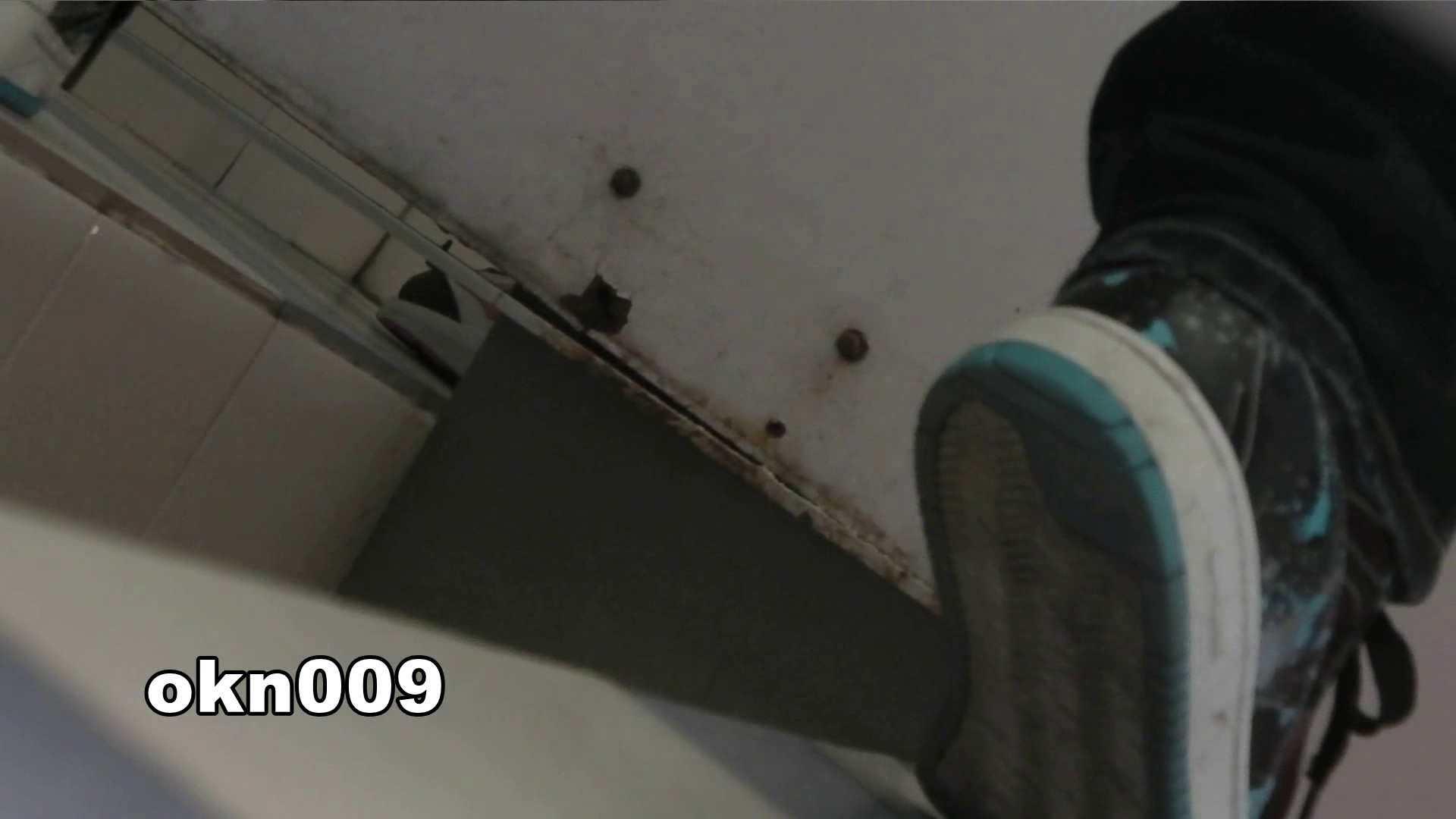 下からノゾム vol.009 リキンでモリアガった割にヒョロ エッチなお姉さん おめこ無修正動画無料 109画像 91