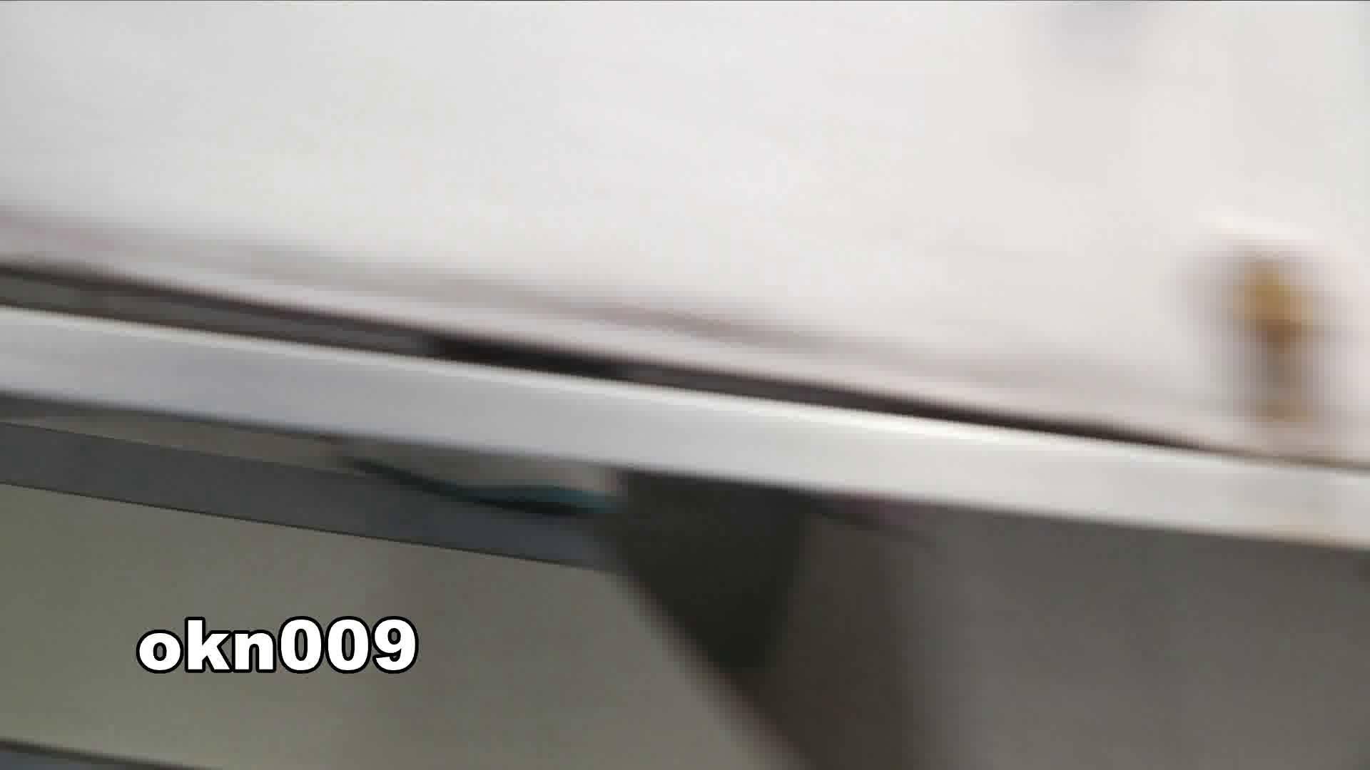 下からノゾム vol.009 リキンでモリアガった割にヒョロ 丸見え  109画像 92