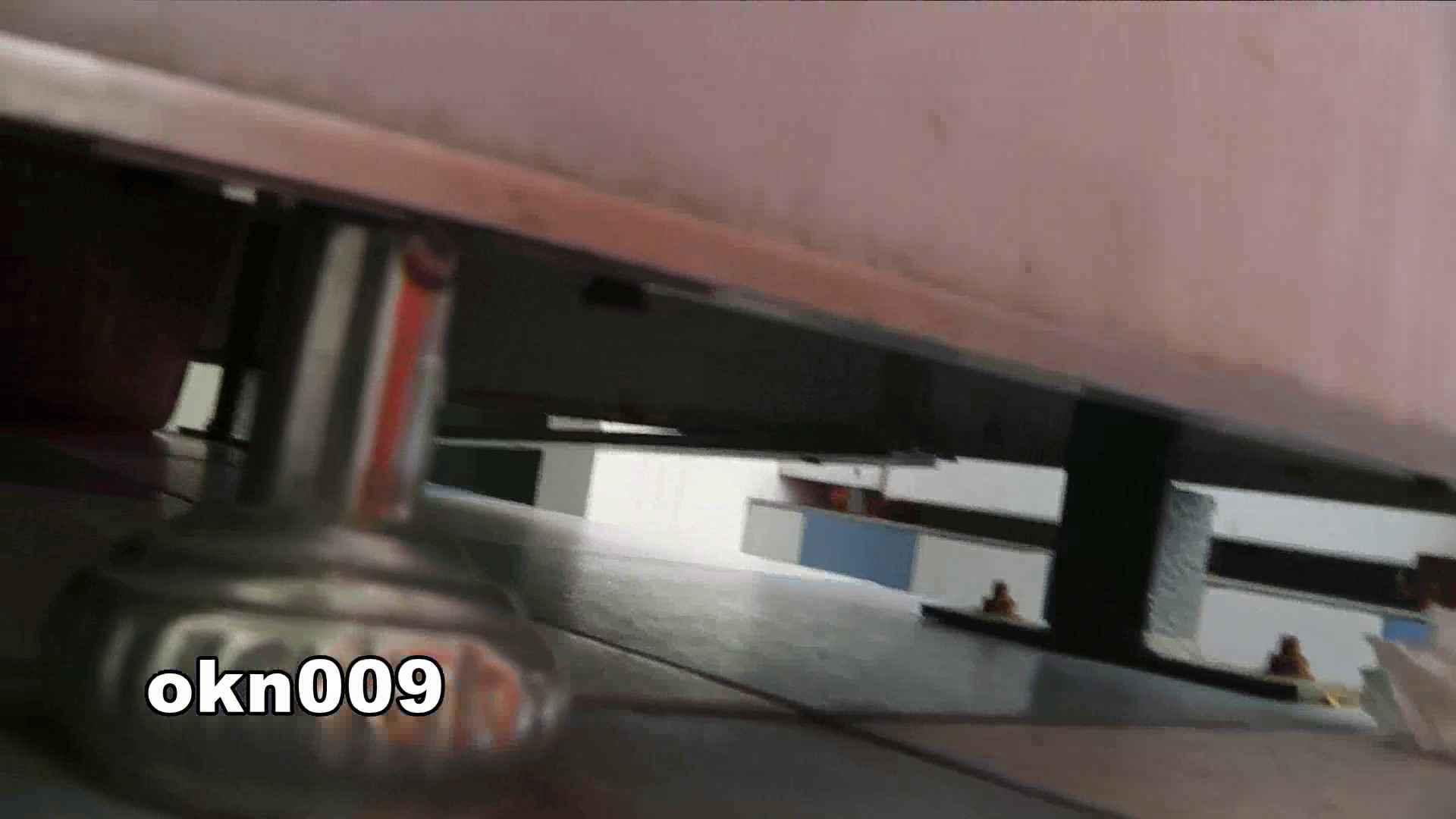 下からノゾム vol.009 リキンでモリアガった割にヒョロ 丸見え | 洗面所シーン  109画像 93