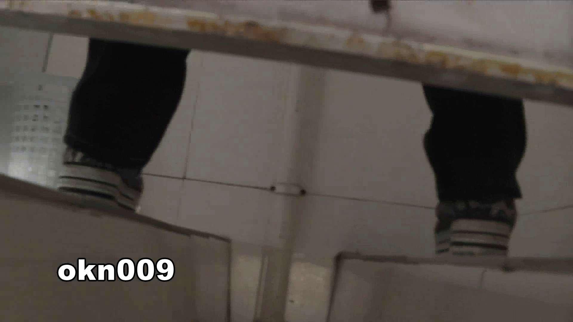 下からノゾム vol.009 リキンでモリアガった割にヒョロ 丸見え | 洗面所シーン  109画像 97
