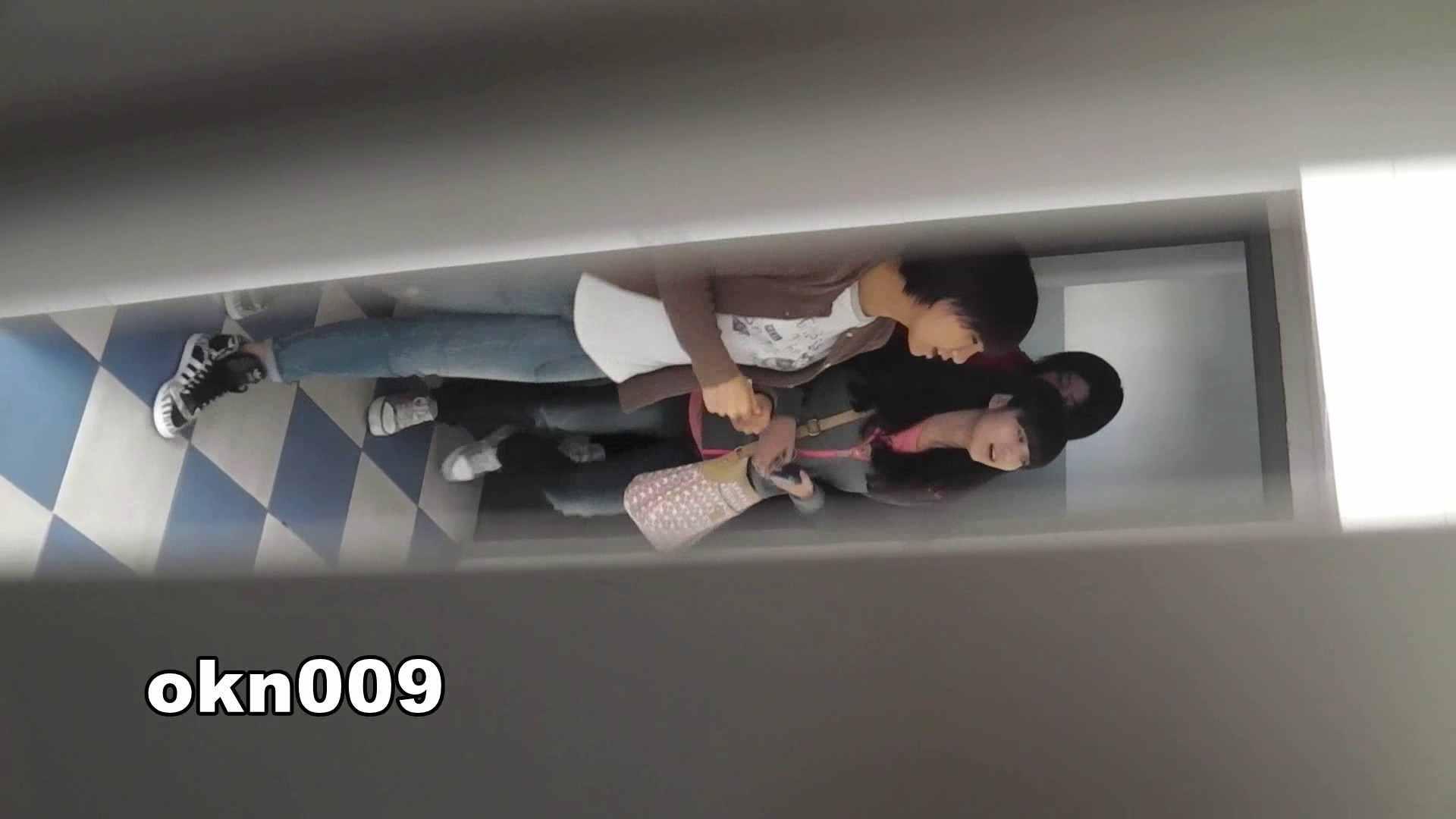 下からノゾム vol.009 リキンでモリアガった割にヒョロ 盛合せ 濡れ場動画紹介 109画像 102