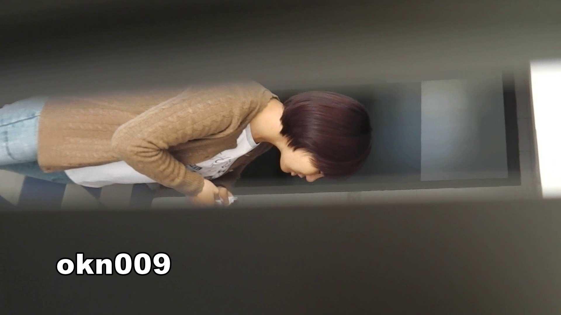 下からノゾム vol.009 リキンでモリアガった割にヒョロ エッチなお姉さん おめこ無修正動画無料 109画像 103