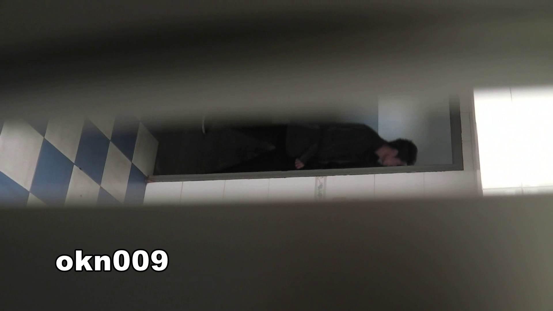 下からノゾム vol.009 リキンでモリアガった割にヒョロ 丸見え  109画像 104