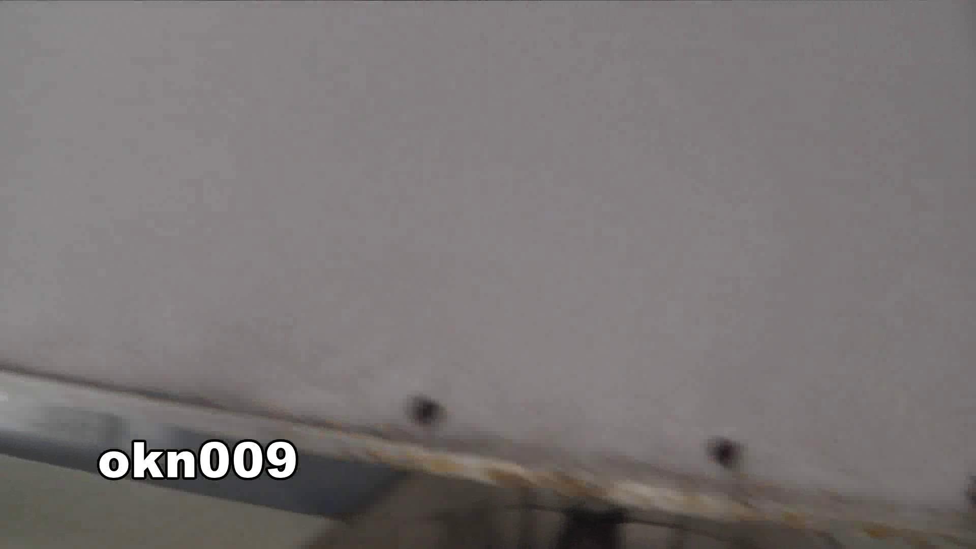 下からノゾム vol.009 リキンでモリアガった割にヒョロ 盛合せ 濡れ場動画紹介 109画像 106