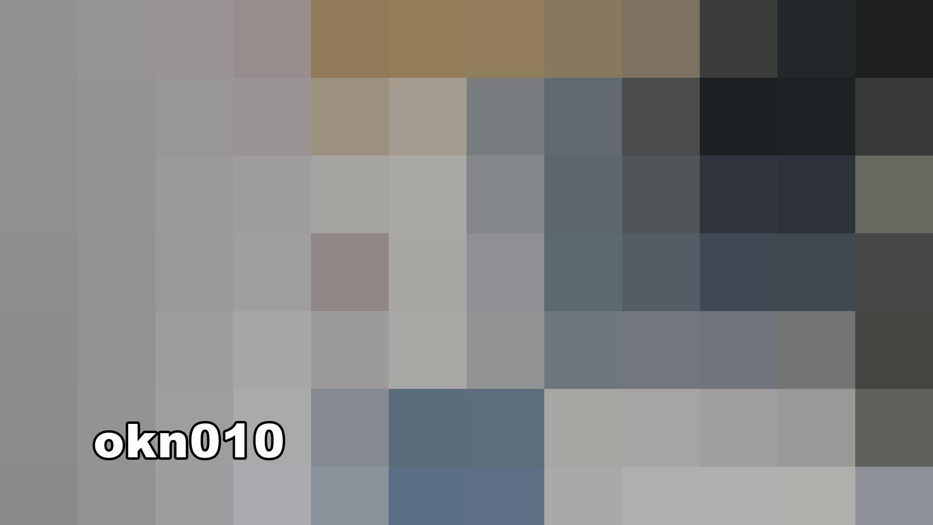 下からノゾム vol.010 迫力マン点 丸見え AV無料 102画像 12