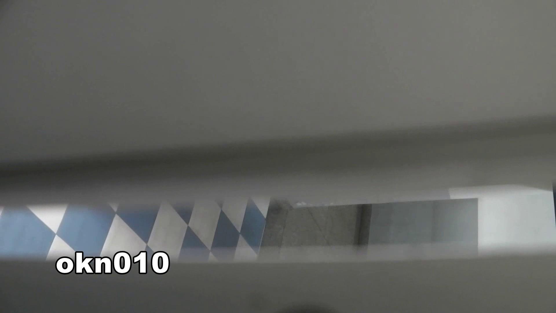 下からノゾム vol.010 迫力マン点 ギャルズ  102画像 15