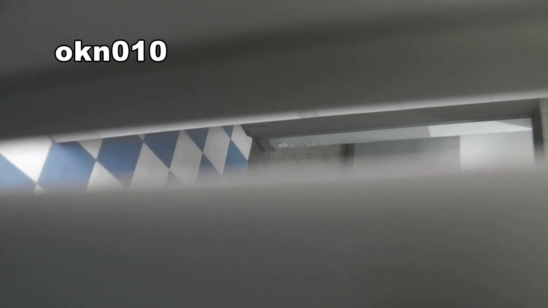 下からノゾム vol.010 迫力マン点 エッチなお姉さん AV無料 102画像 28