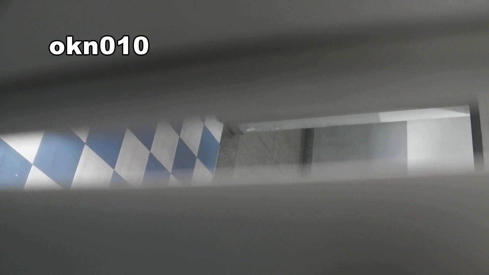 下からノゾム vol.010 迫力マン点 洗面所シーン 性交動画流出 102画像 29