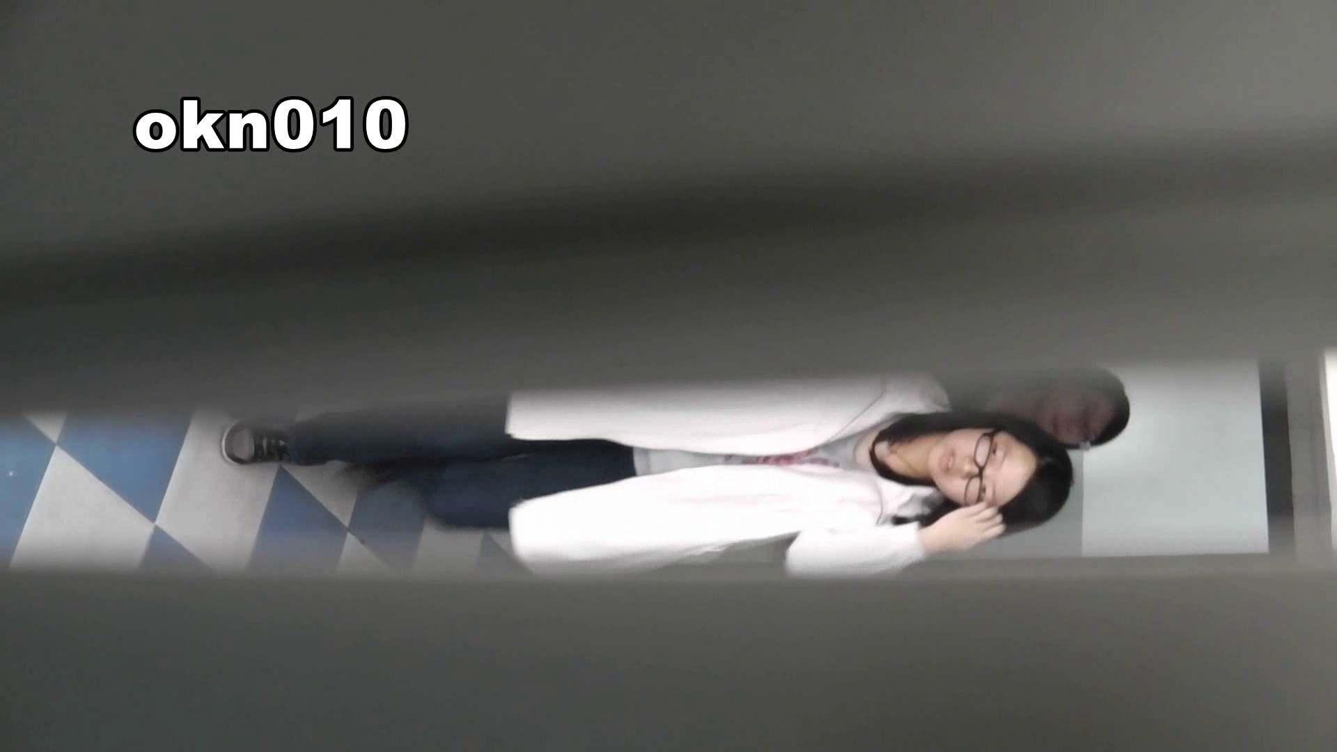 下からノゾム vol.010 迫力マン点 ギャルズ  102画像 30