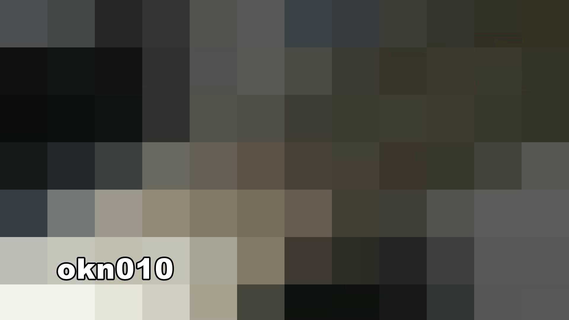 下からノゾム vol.010 迫力マン点 ギャルズ  102画像 100