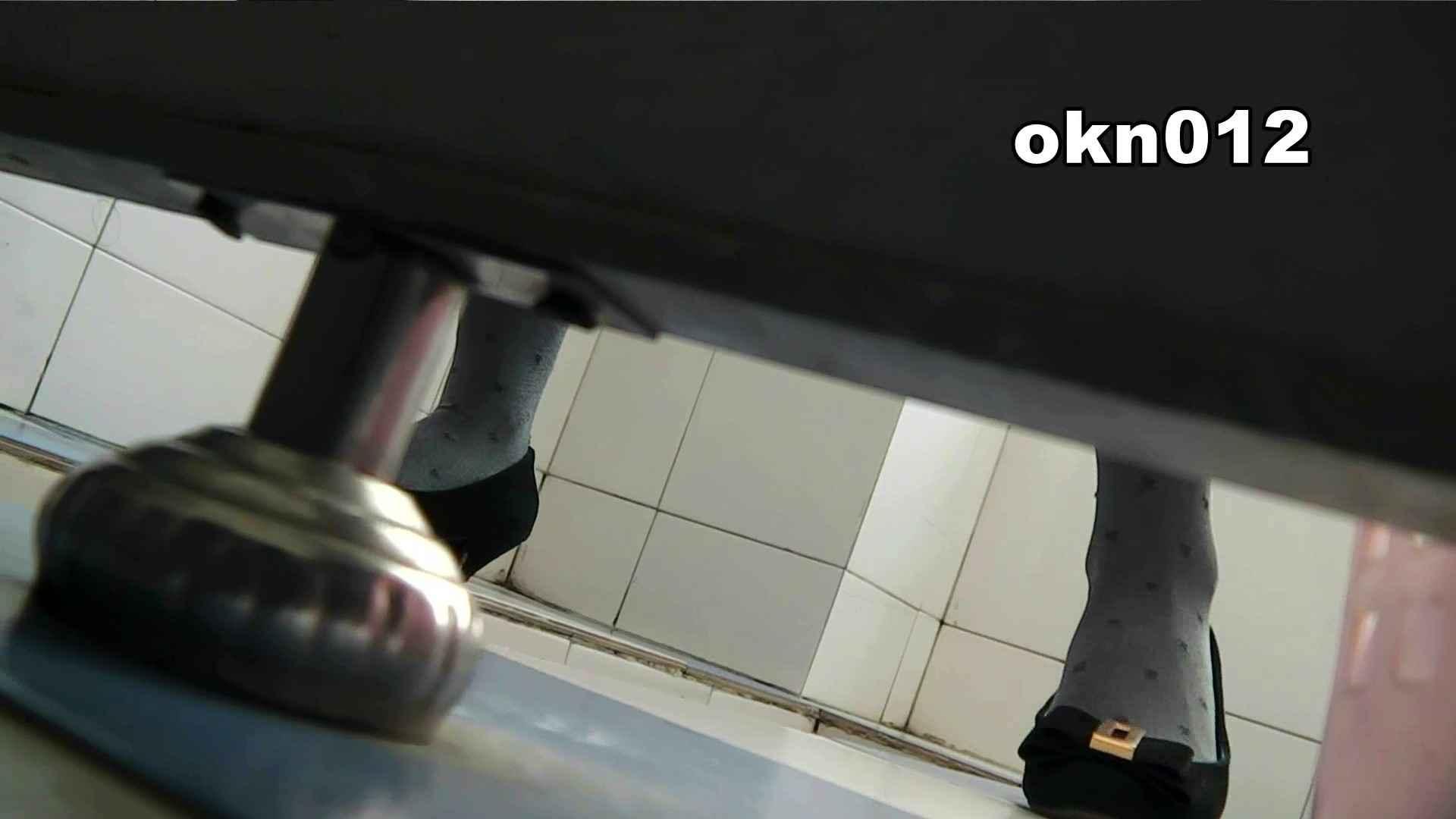 下からノゾム vol.012 長いものには エッチなお姉さん AV動画キャプチャ 83画像 9