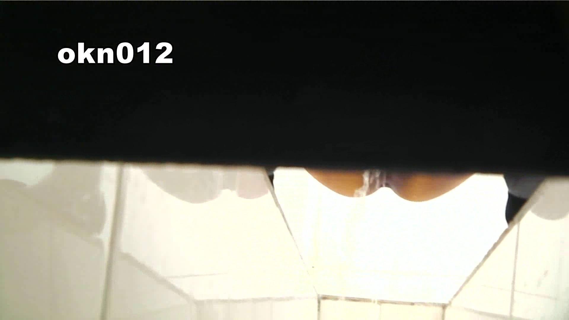 下からノゾム vol.012 長いものには 洗面所シーン | ギャルズ  83画像 11