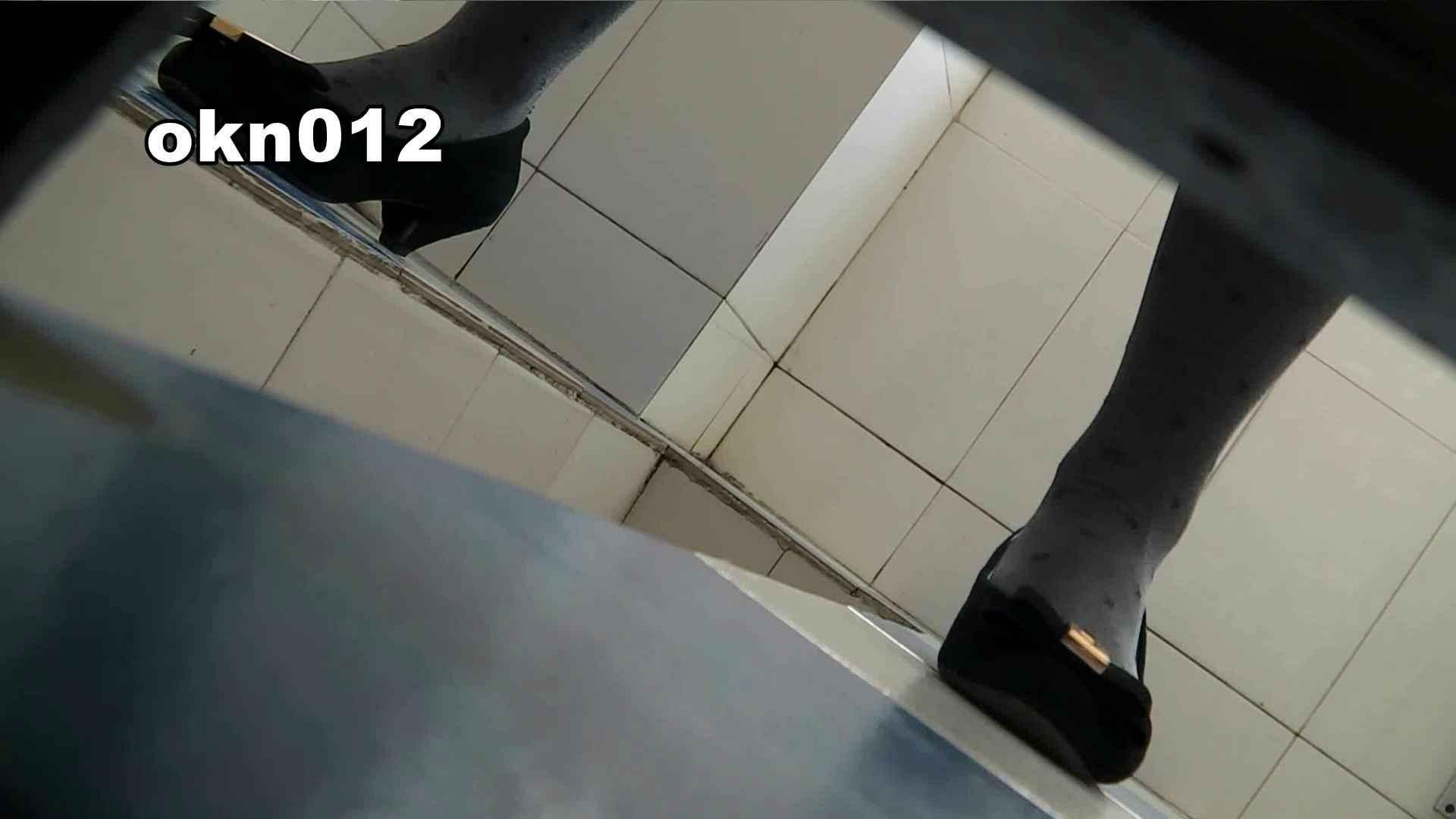 下からノゾム vol.012 長いものには エッチなお姉さん AV動画キャプチャ 83画像 14