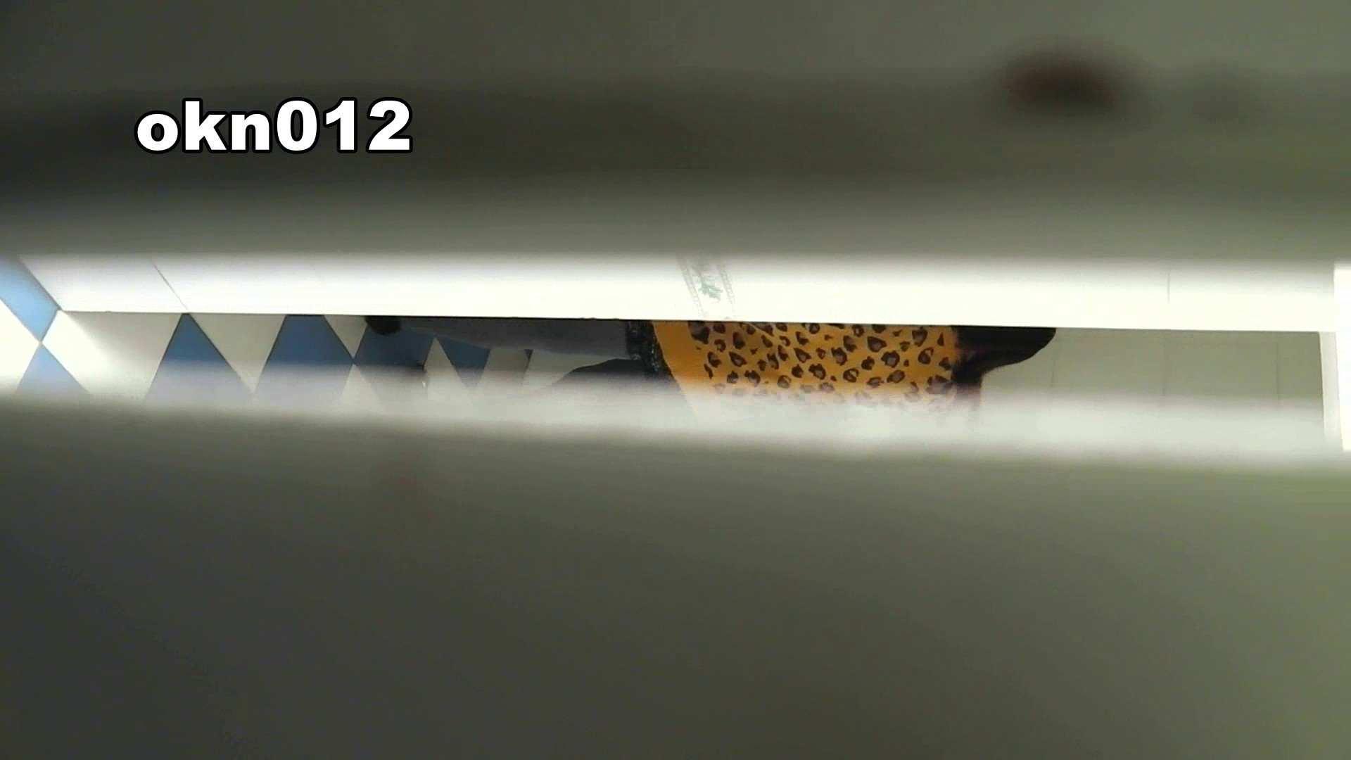 下からノゾム vol.012 長いものには 洗面所シーン | ギャルズ  83画像 16