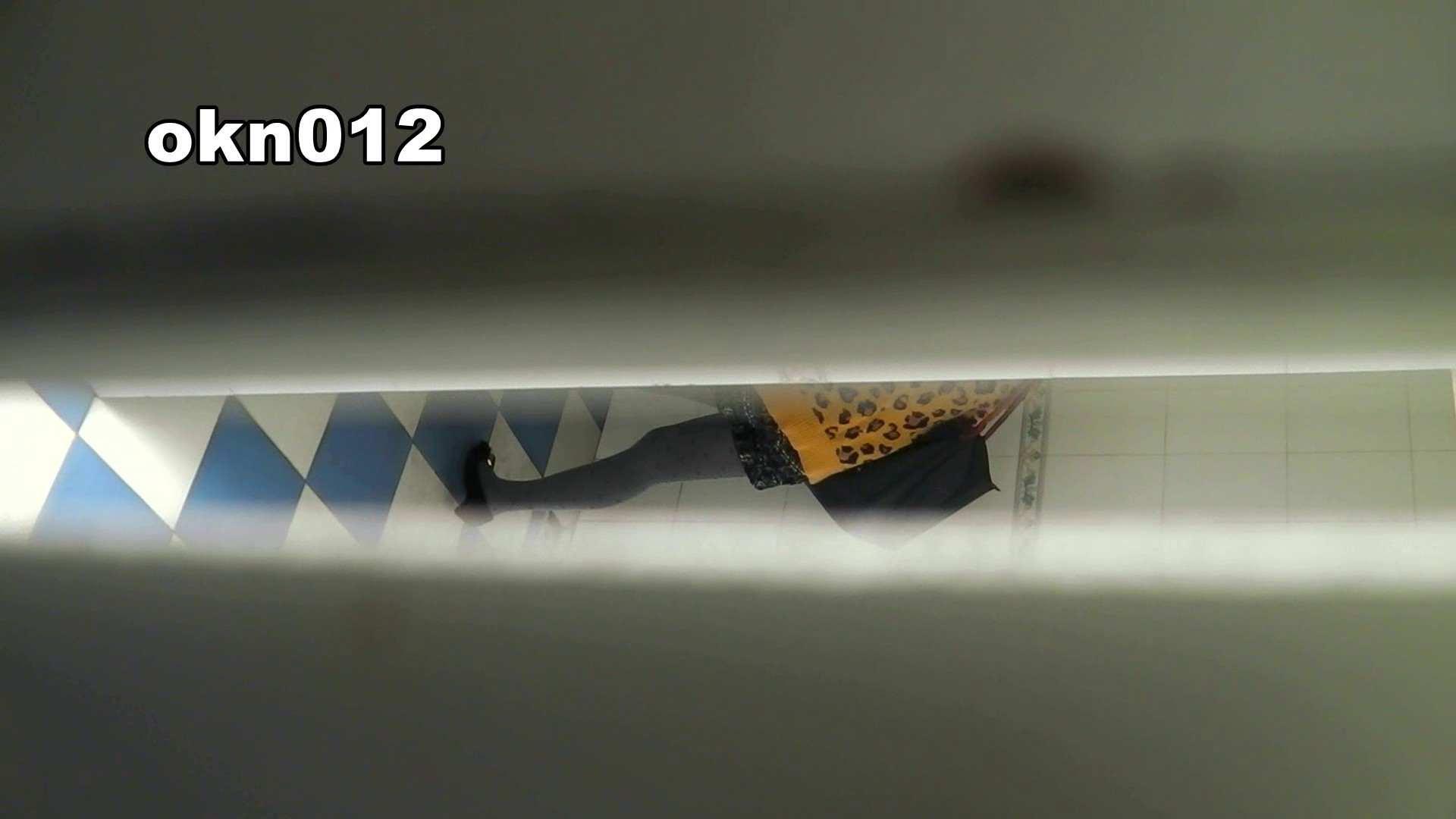 下からノゾム vol.012 長いものには 丸見え ヌード画像 83画像 17