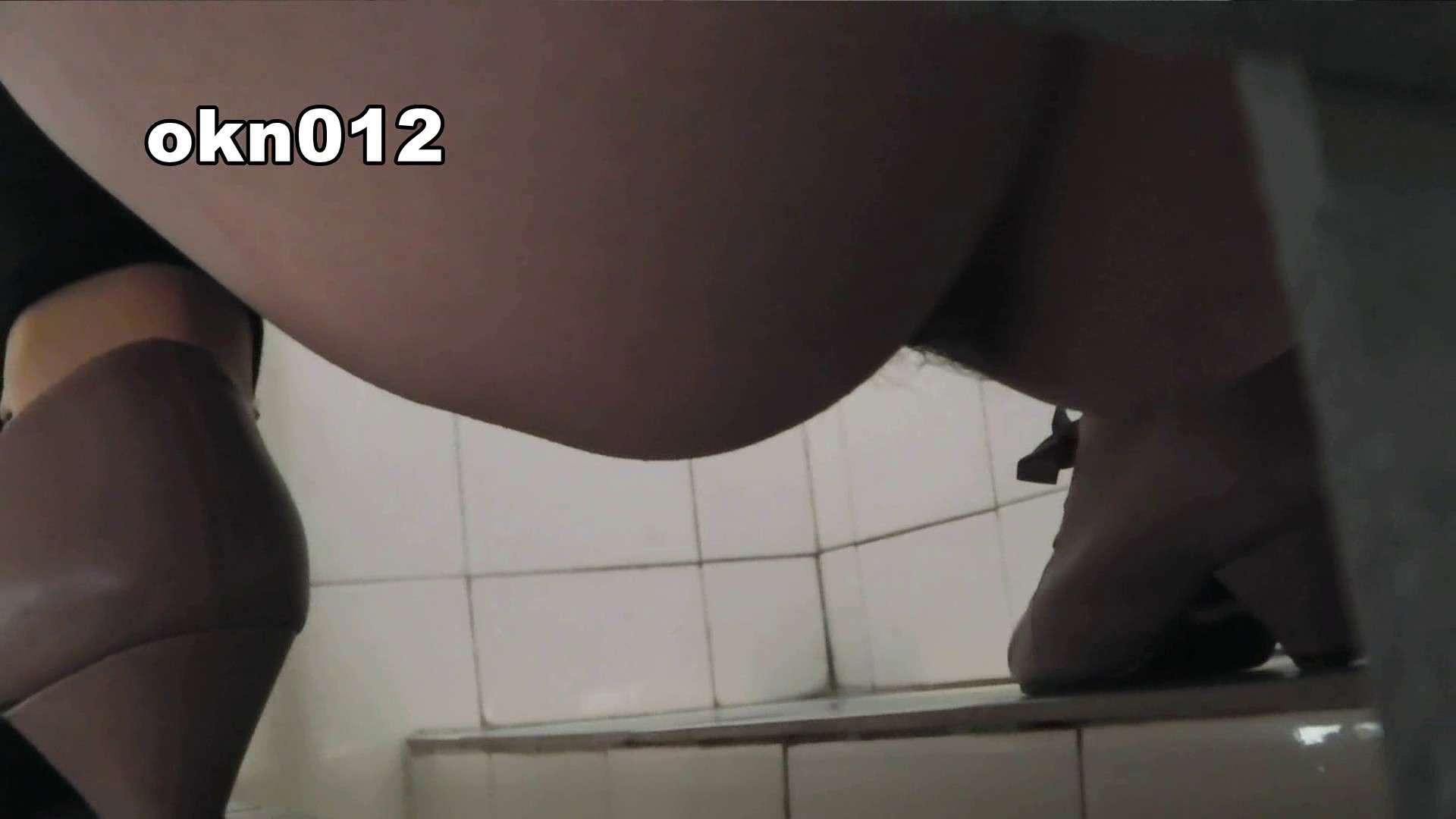 下からノゾム vol.012 長いものには 丸見え ヌード画像 83画像 27