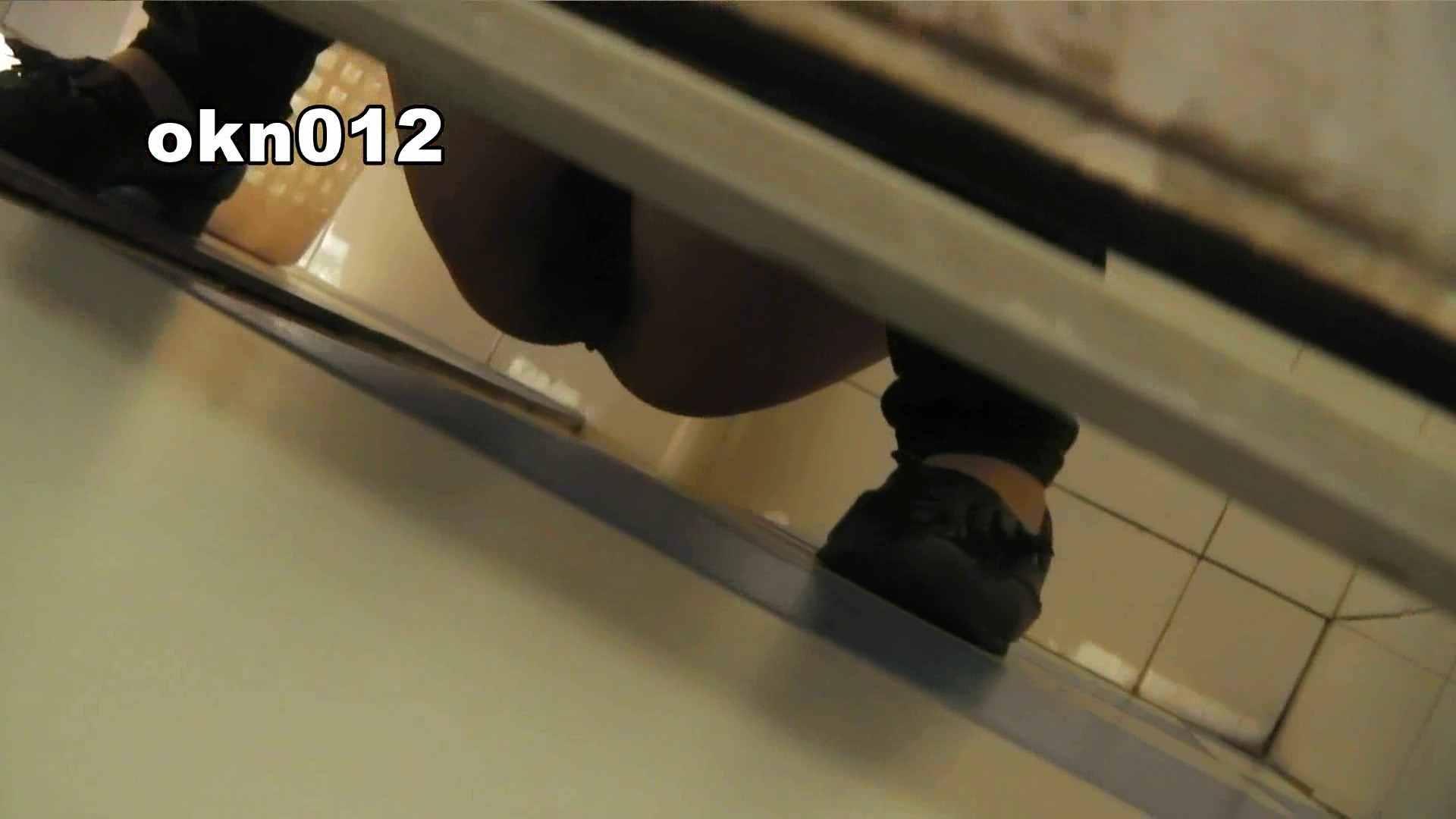 下からノゾム vol.012 長いものには 丸見え ヌード画像 83画像 52