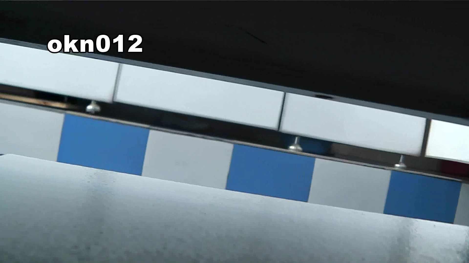 下からノゾム vol.012 長いものには 盛合せ AV無料 83画像 58