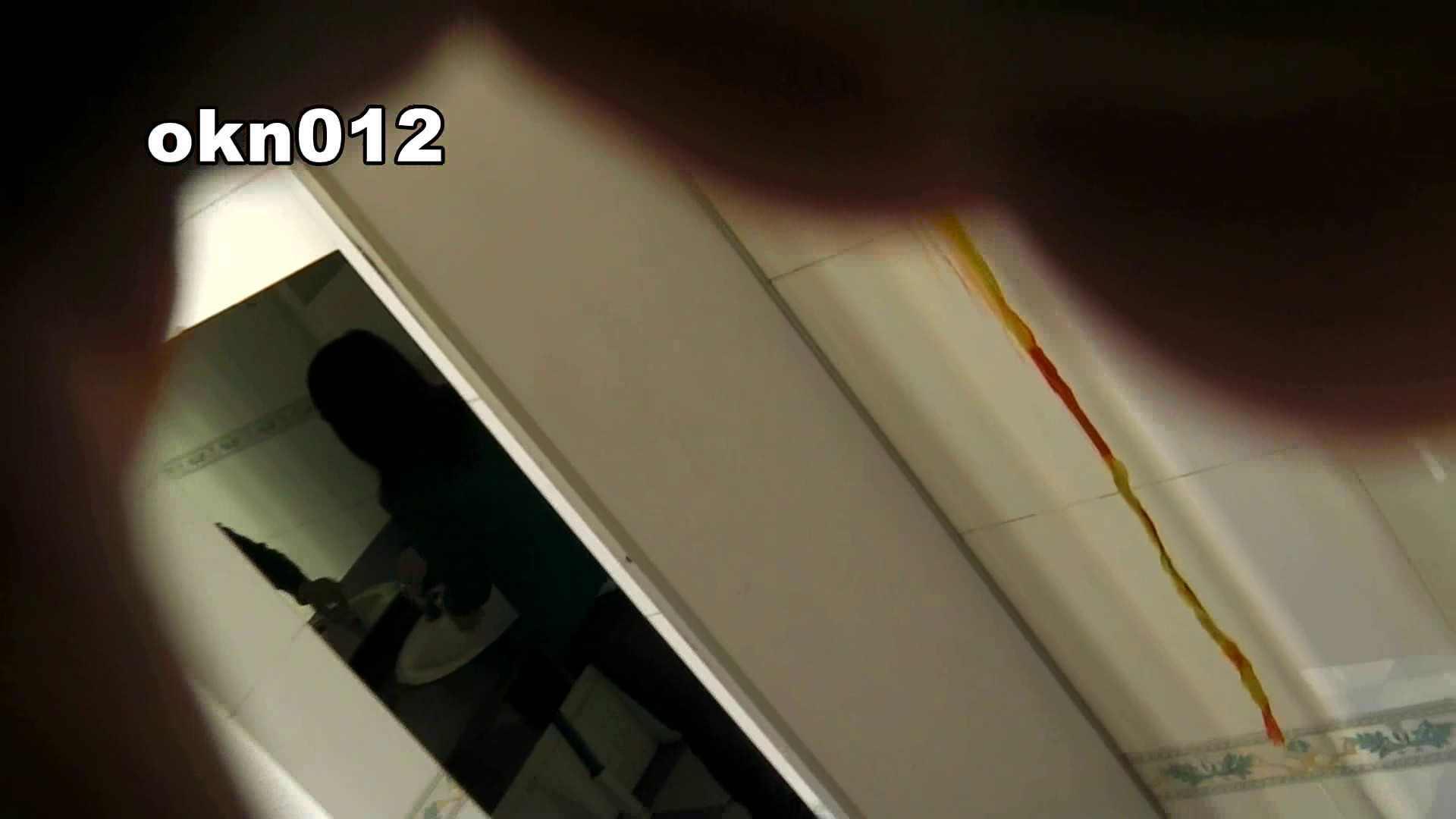 下からノゾム vol.012 長いものには 洗面所シーン | ギャルズ  83画像 61