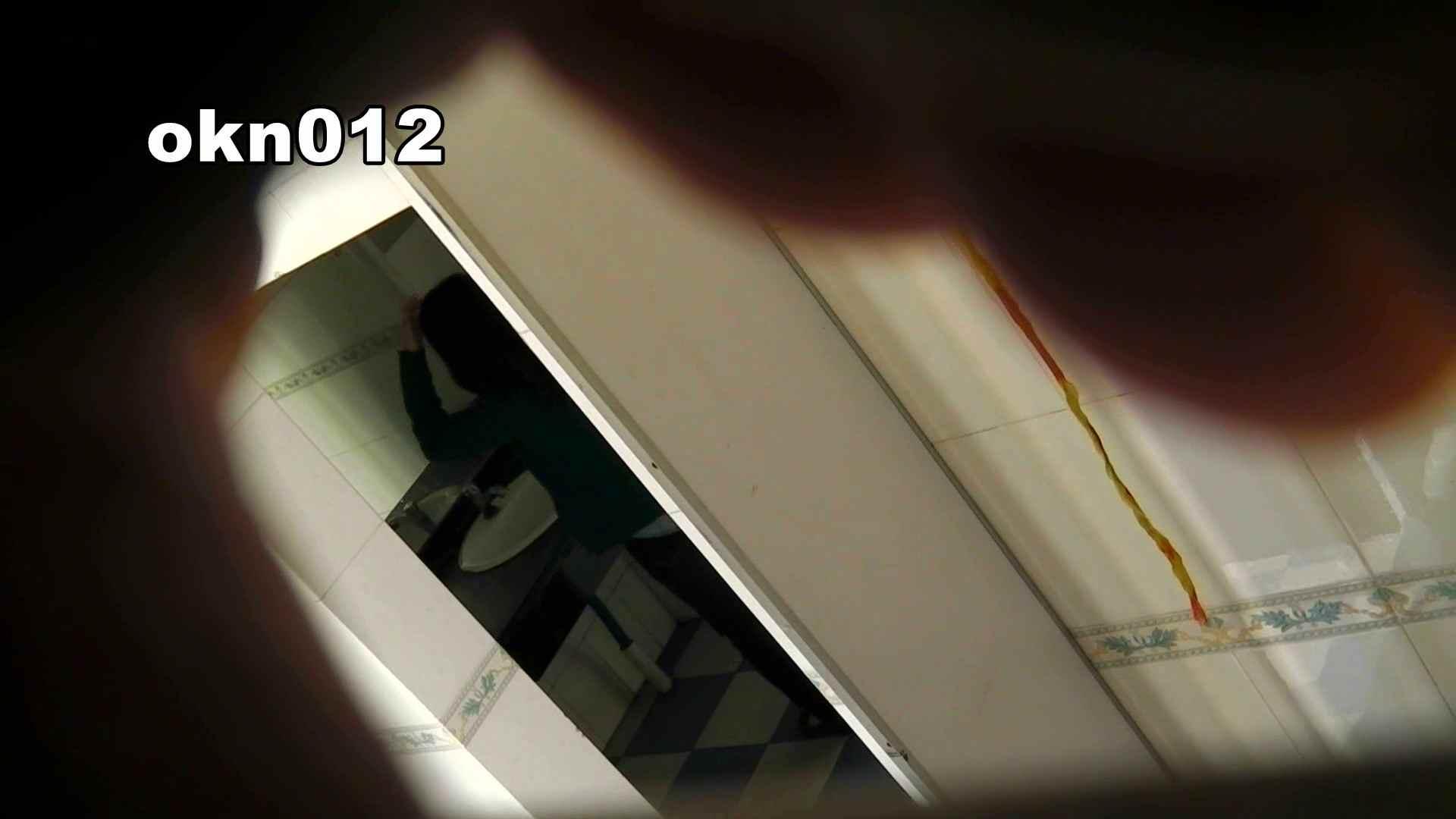下からノゾム vol.012 長いものには 丸見え ヌード画像 83画像 62