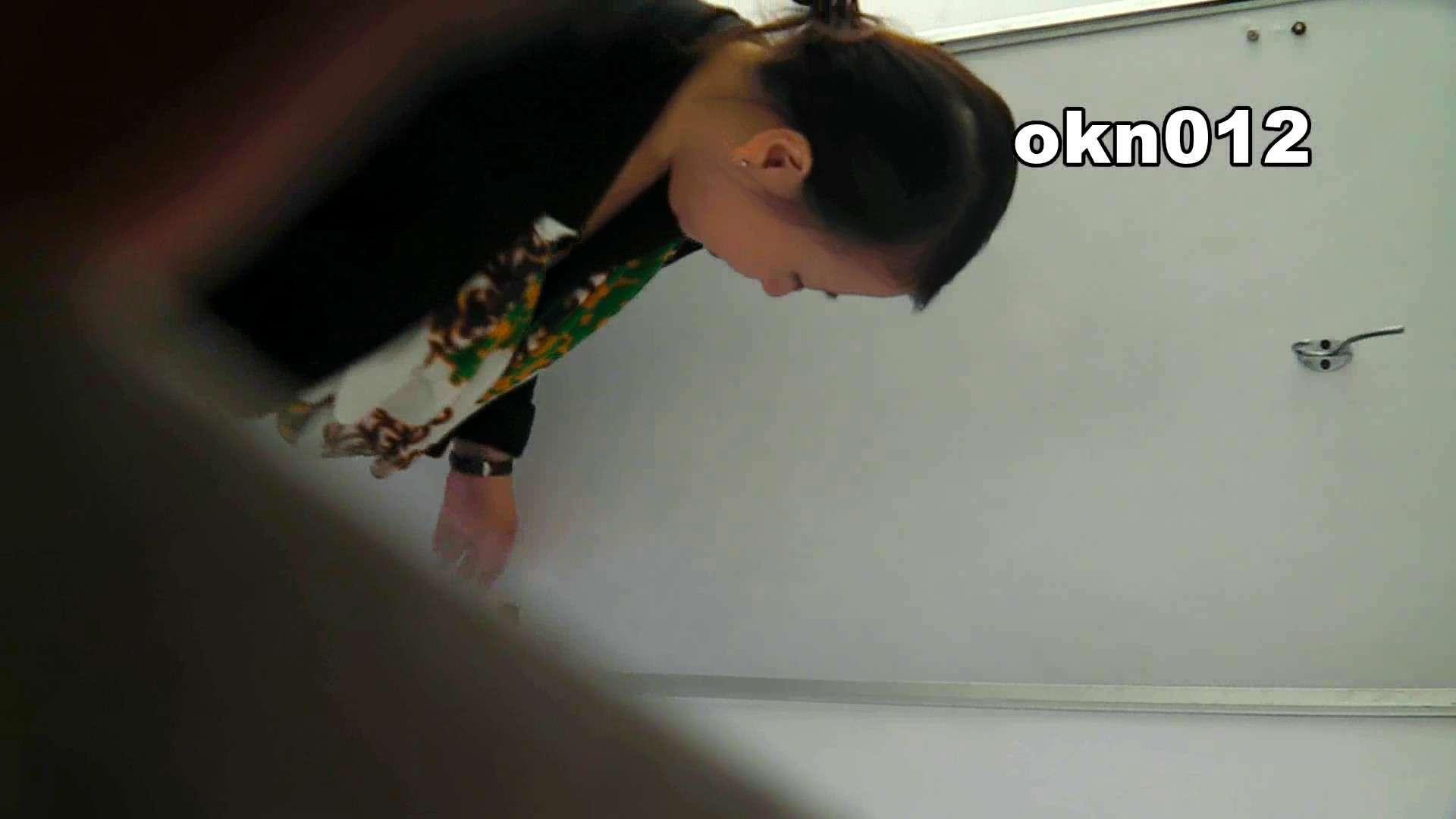 下からノゾム vol.012 長いものには エッチなお姉さん AV動画キャプチャ 83画像 79
