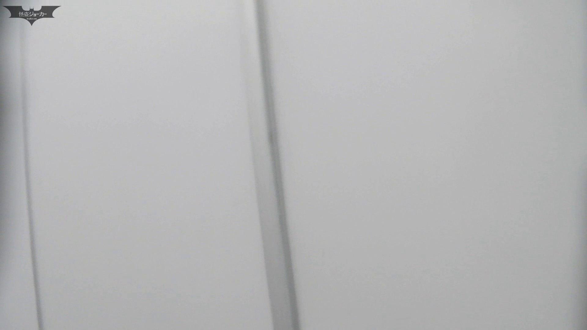 下からノゾム vol.015 これがいわゆる「タ・ラ・コ」唇ってやつですね。 高画質動画 おめこ無修正画像 43画像 23