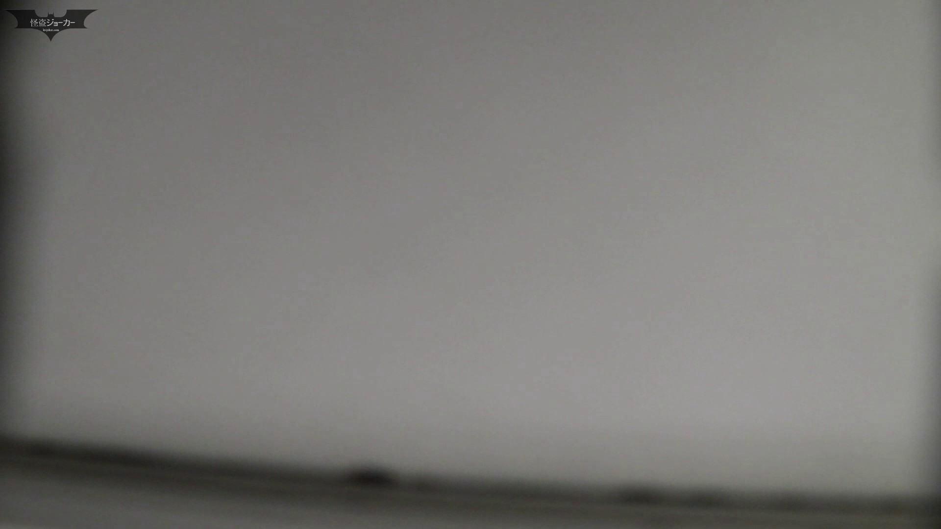 下からノゾム vol.015 これがいわゆる「タ・ラ・コ」唇ってやつですね。 丸見え  43画像 24
