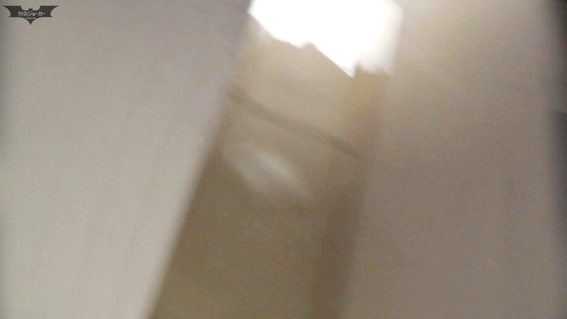 下からノゾム vol.015 これがいわゆる「タ・ラ・コ」唇ってやつですね。 高画質動画 おめこ無修正画像 43画像 41
