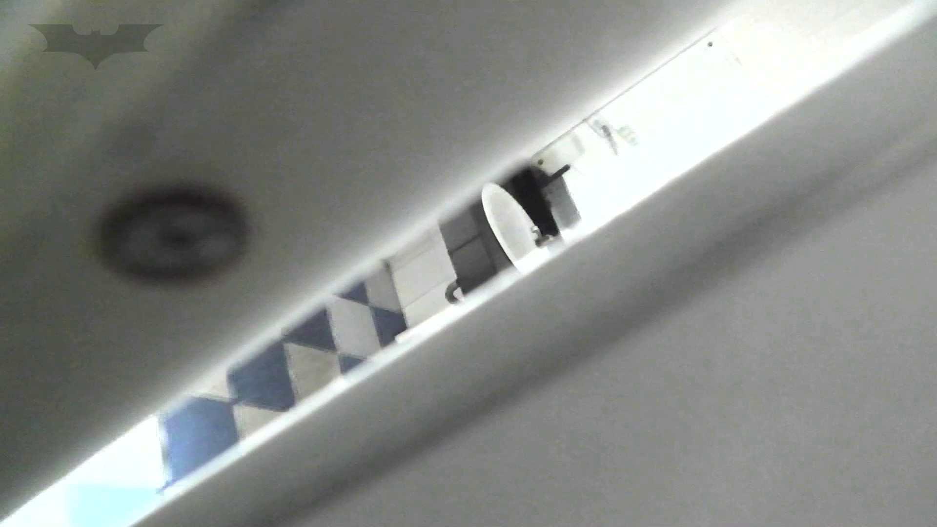 下からノゾム vol.029 レンズがこうもんに当たるほど 丸見え AV動画キャプチャ 79画像 21
