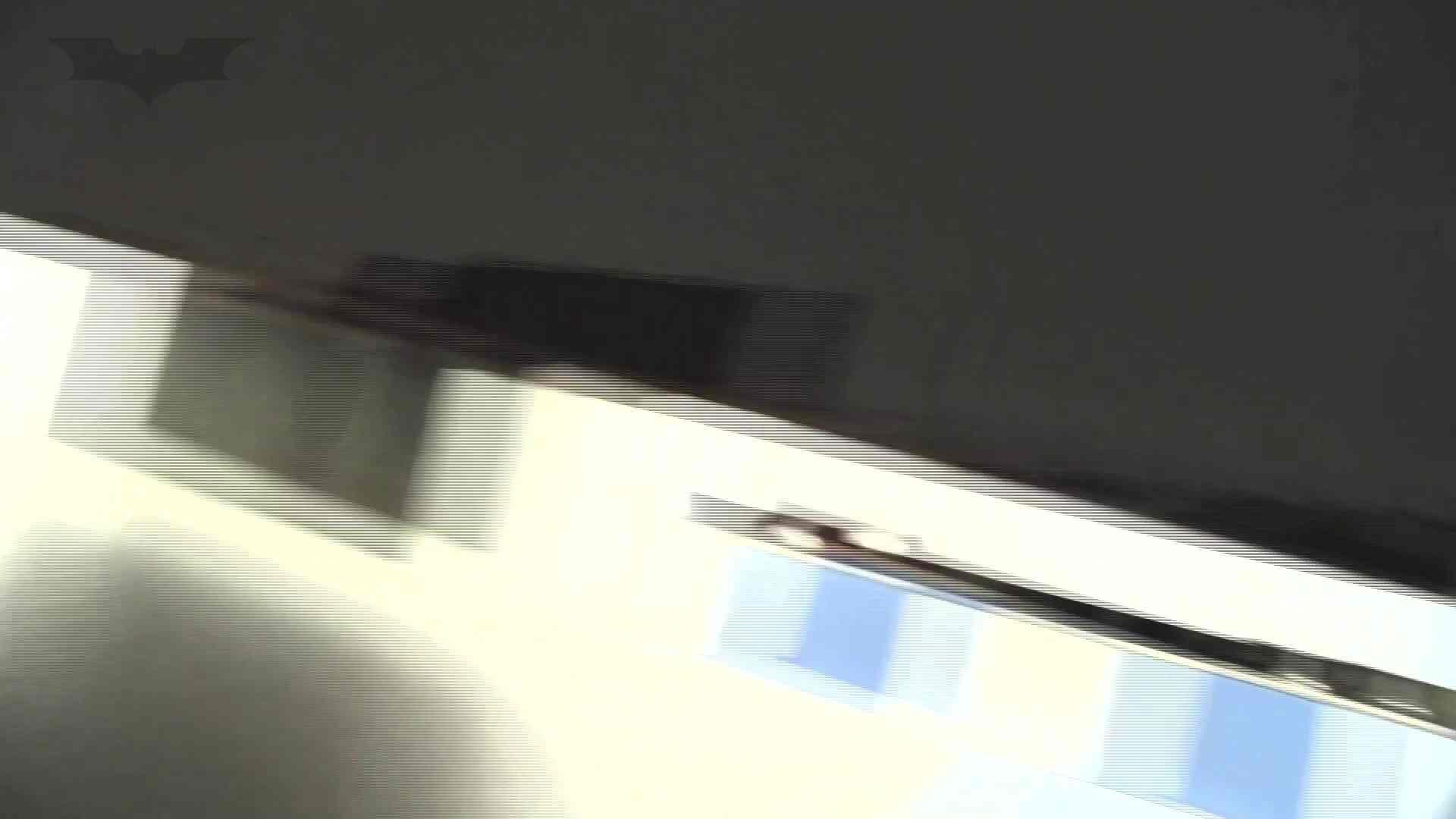 下からノゾム vol.029 レンズがこうもんに当たるほど 丸見え AV動画キャプチャ 79画像 51