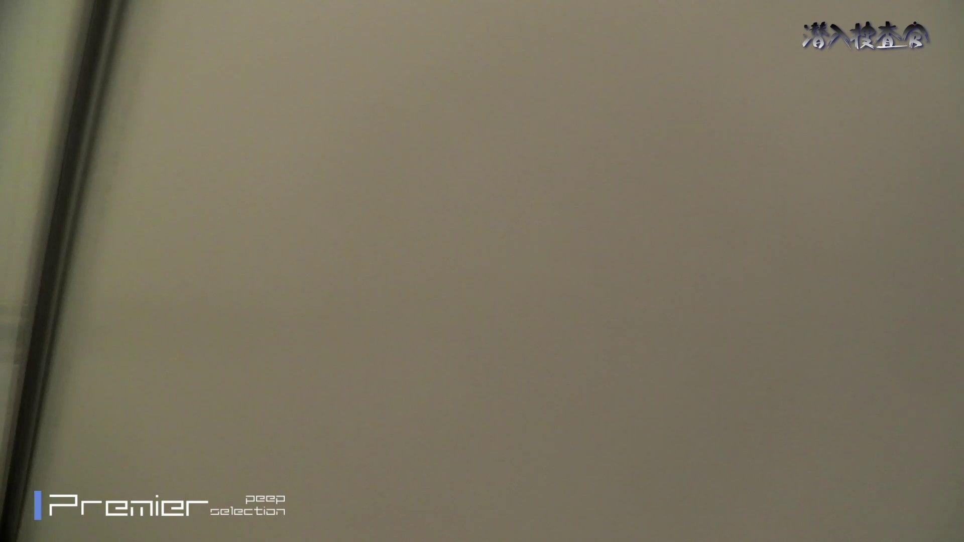 下からノゾム vol.036 細身・スレンダー 性交動画流出 21画像 5