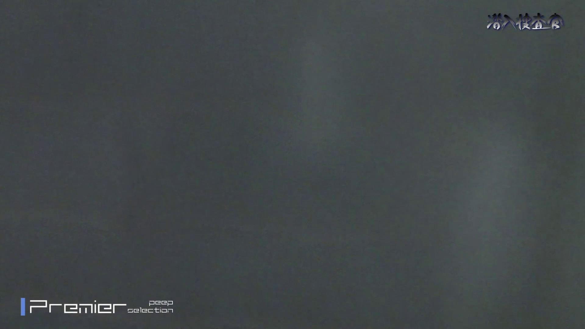 下からノゾム vol.037 盗撮・必見 ワレメ動画紹介 74画像 8