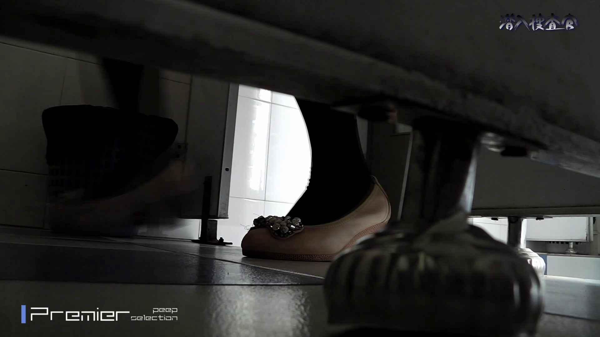 下からノゾム vol.037 うんこ・・・ われめAV動画紹介 74画像 13