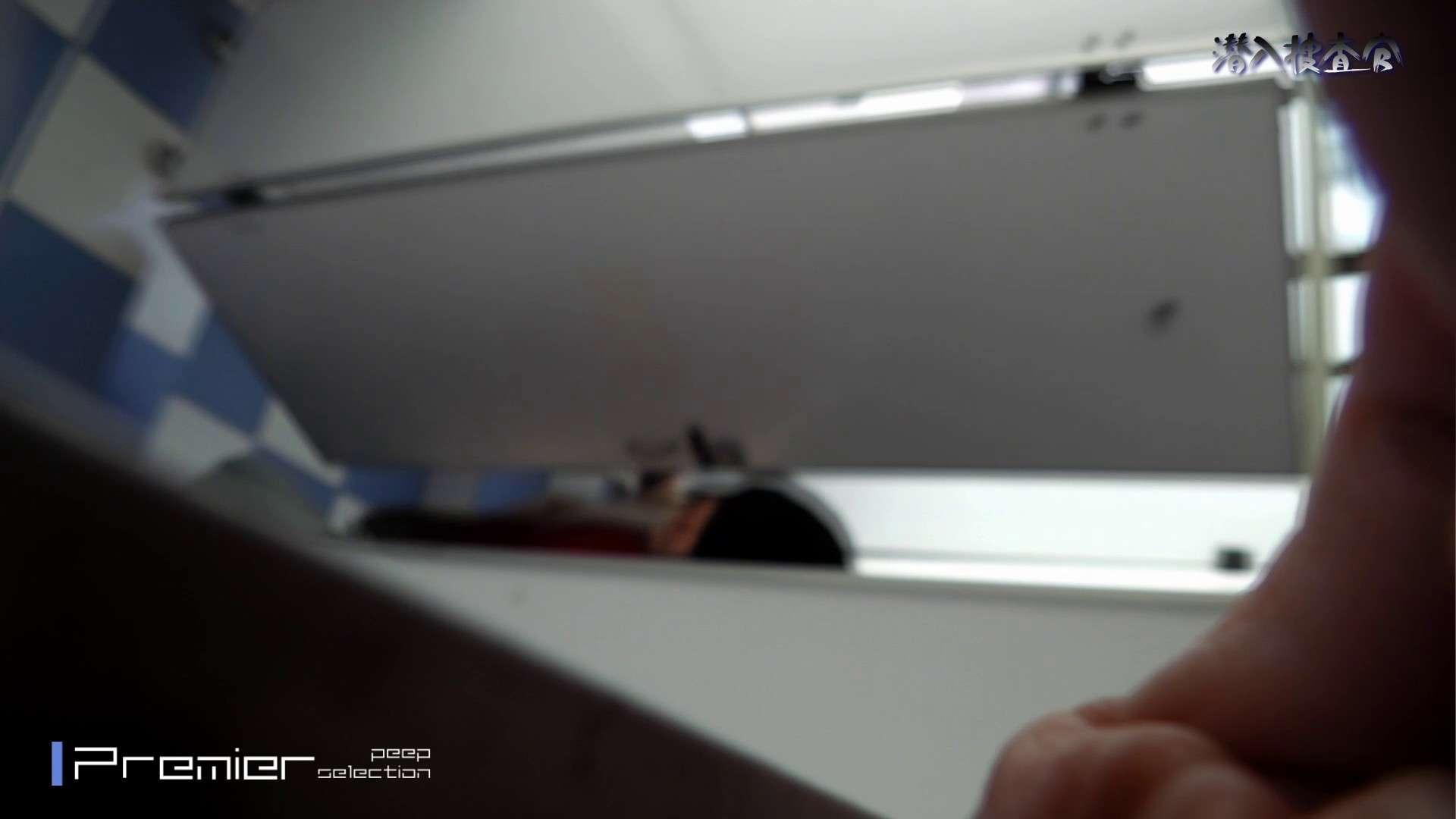 下からノゾム vol.037 むっちり体型 オメコ無修正動画無料 74画像 53