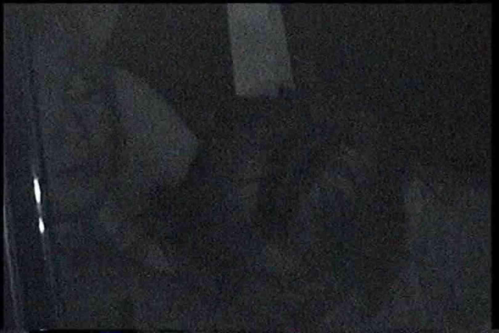 「充血監督」さんの深夜の運動会!! vol.164 カップル | セックスする女性達  98画像 1
